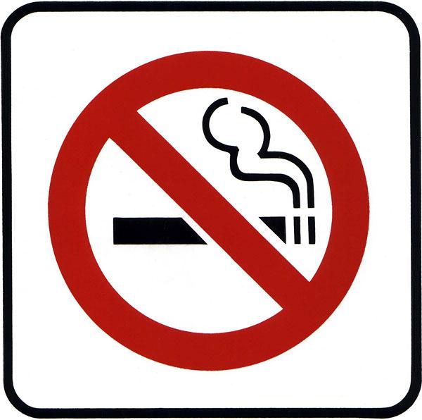 курить нельзя знак