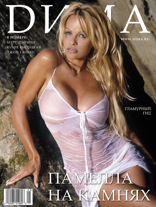 шаблон обложки журнала для мужчин