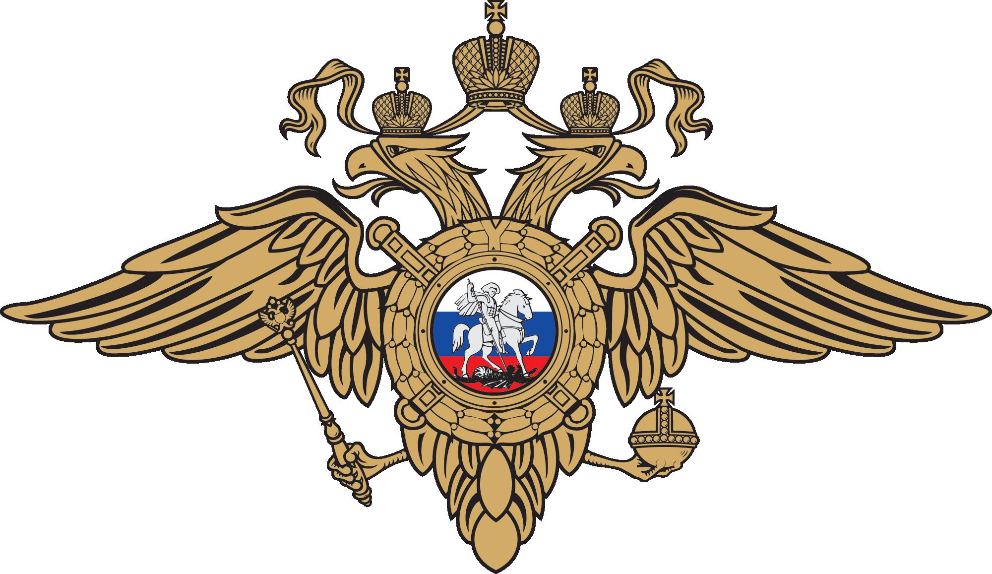 Отделение по работе с личным составом отдела МВД России по Петровскому району проводит набор на замещение вакантных должностей