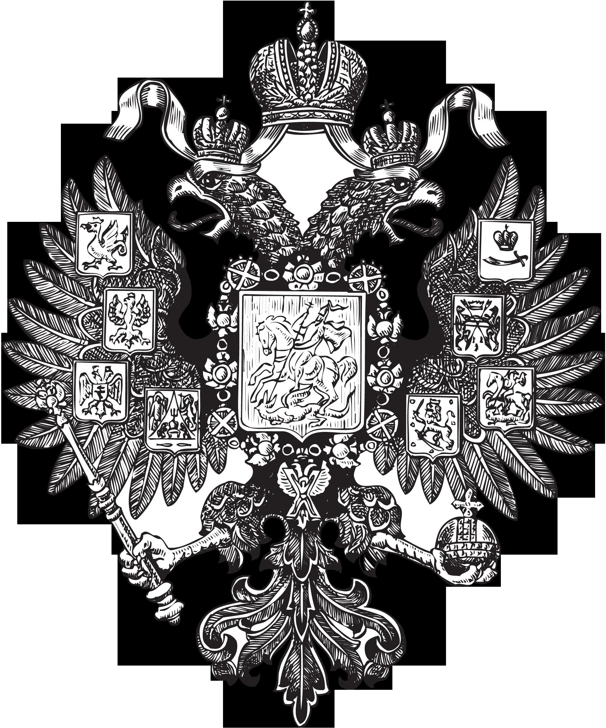 Герб Российской Имерии