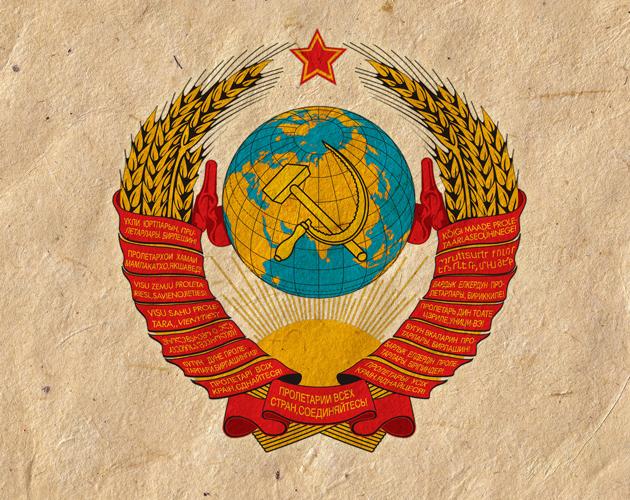 герб СССР обои на рабочий стол