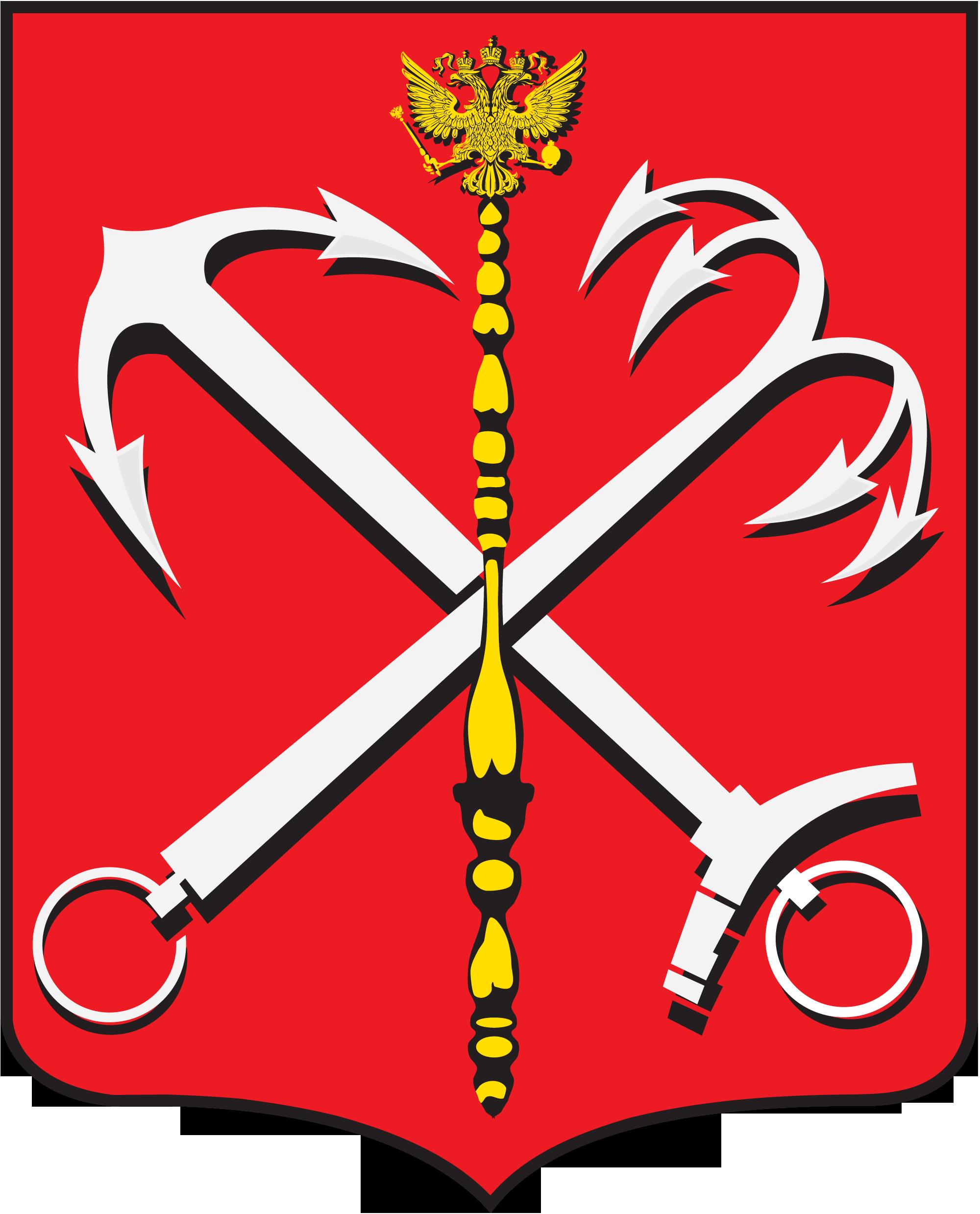 Герб Санкт-Петербурга (Питера)