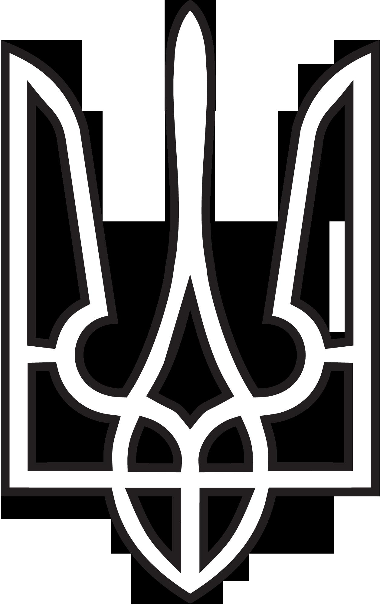 Герб Украины в формате png