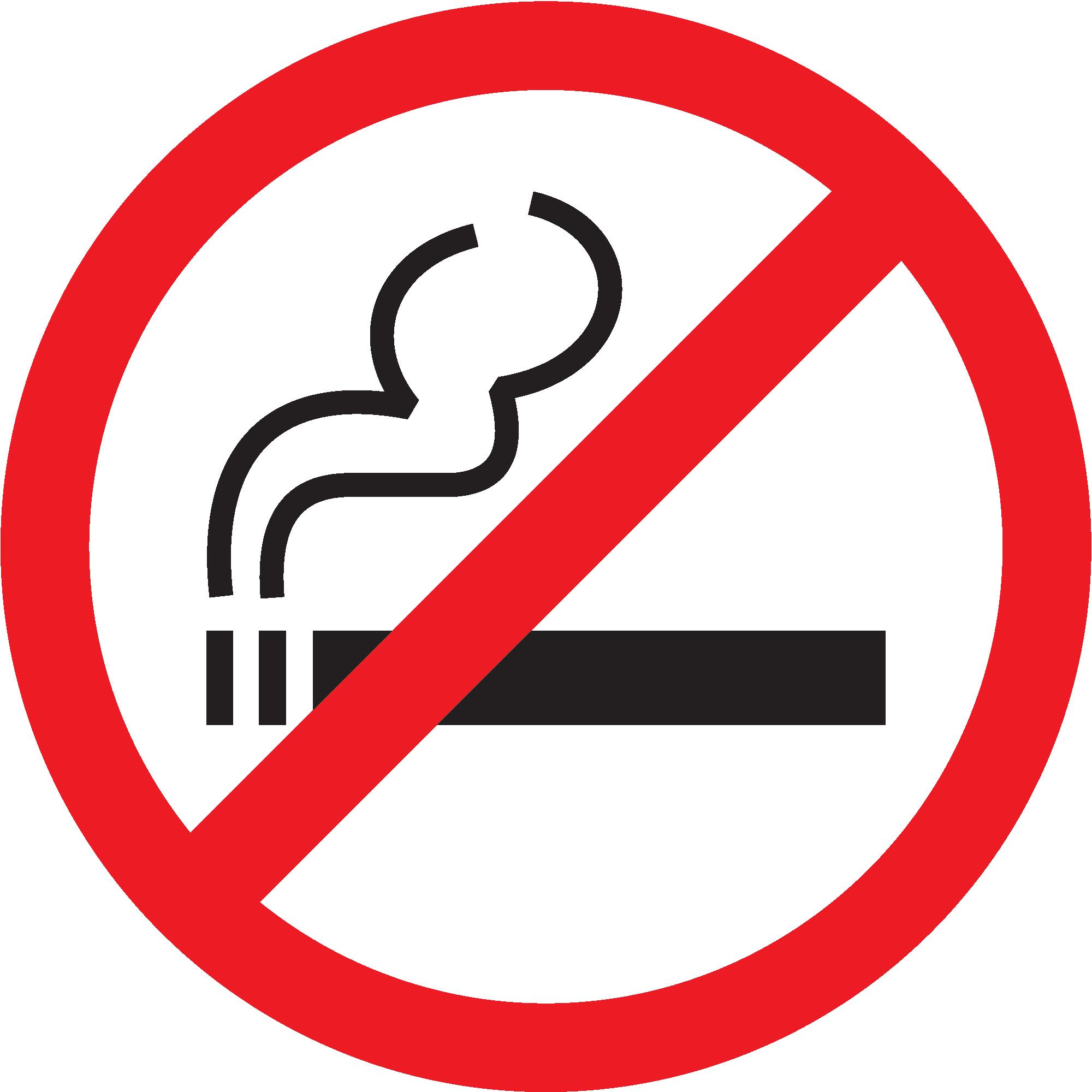 """знак """"Курить нельзя"""""""