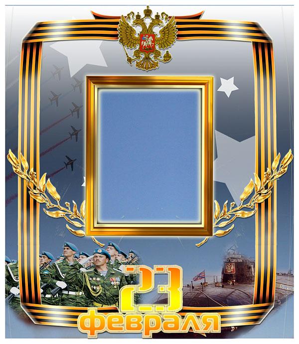 шаблон на день защитника отечества