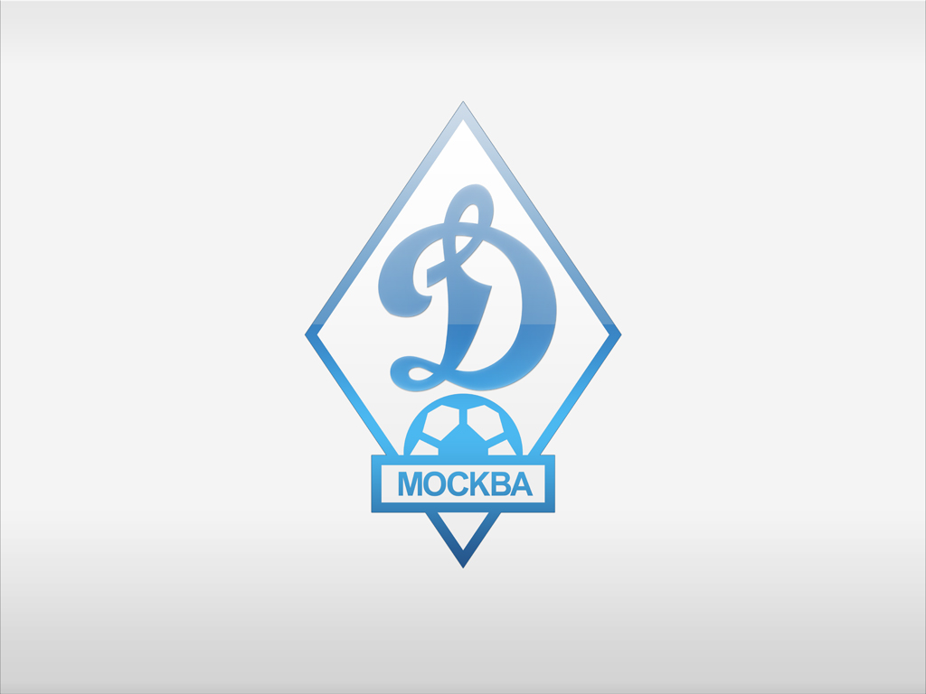 Динамо Москва на рабочий стол
