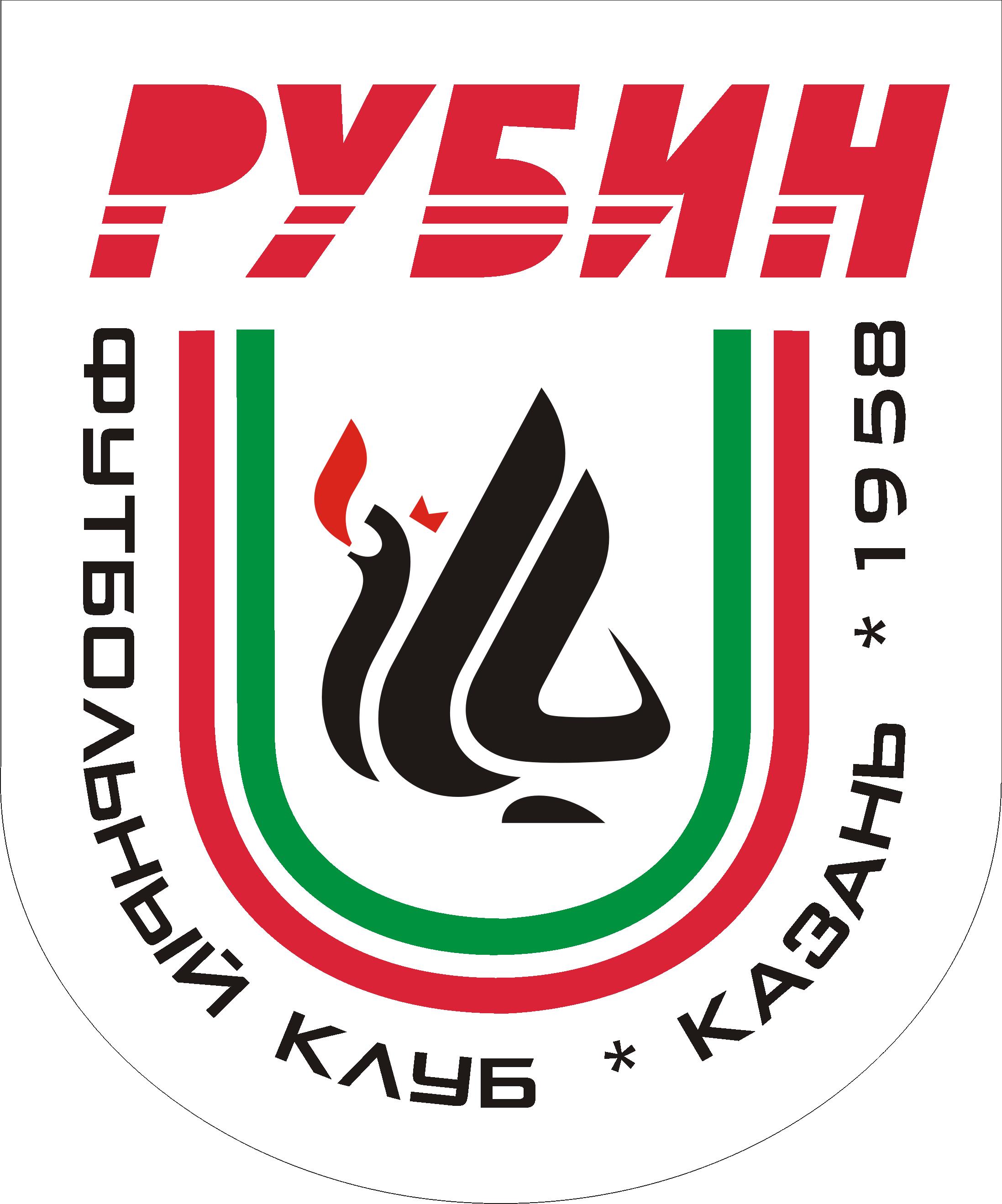 """логотип Футбольного клуба """"Рубин"""" Казань"""