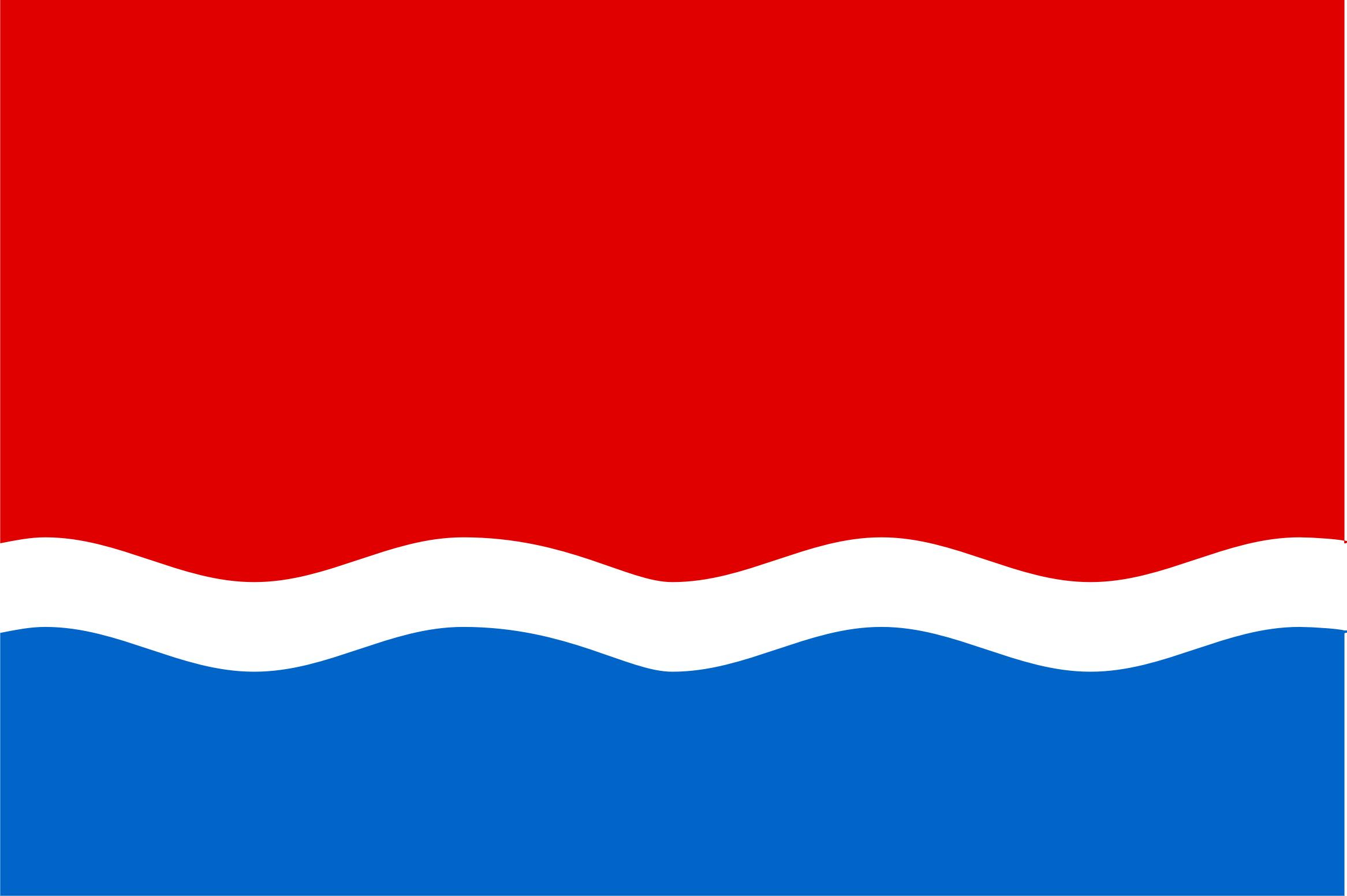 Амурскуая область - флаг