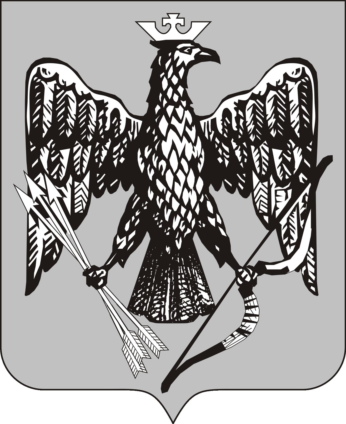 герб Албазино