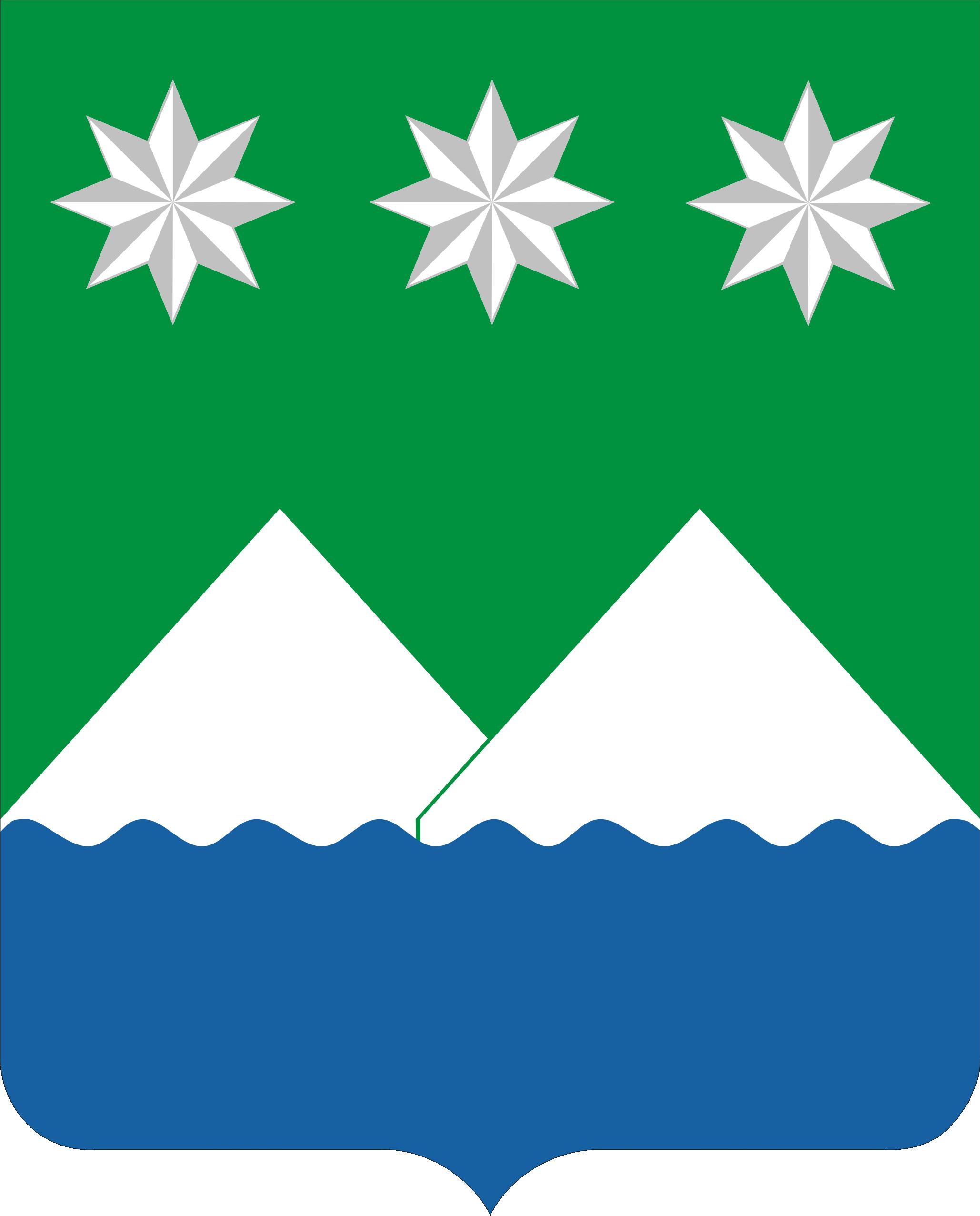 Белогорский герб