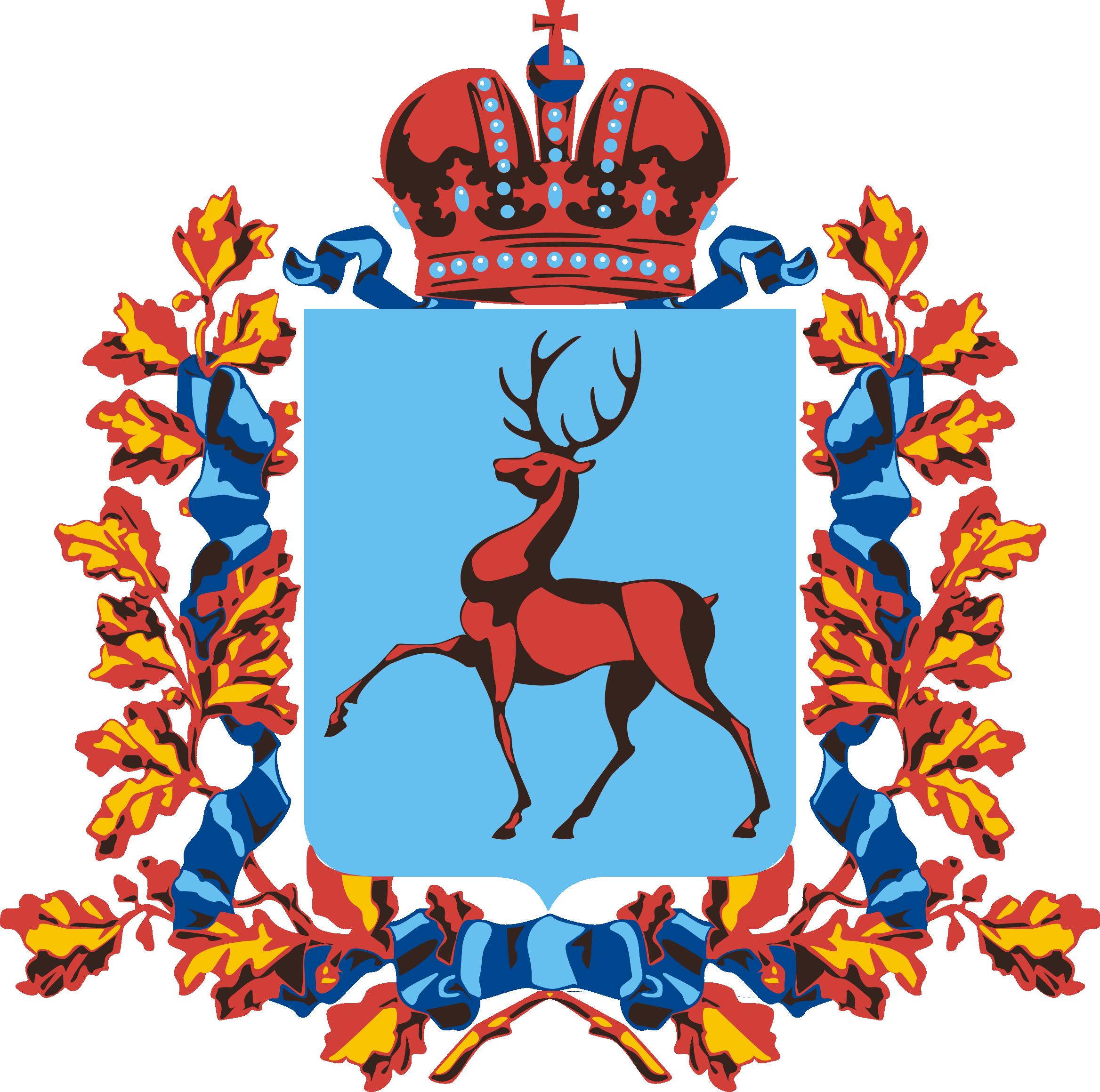 Герб Нижегородской областиГерб Нижегородской области