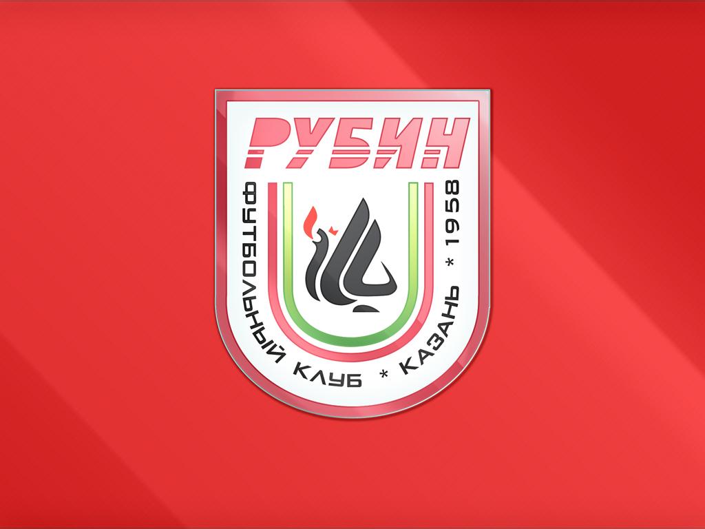 Обои на рабочий стол ФК Рубин Казань