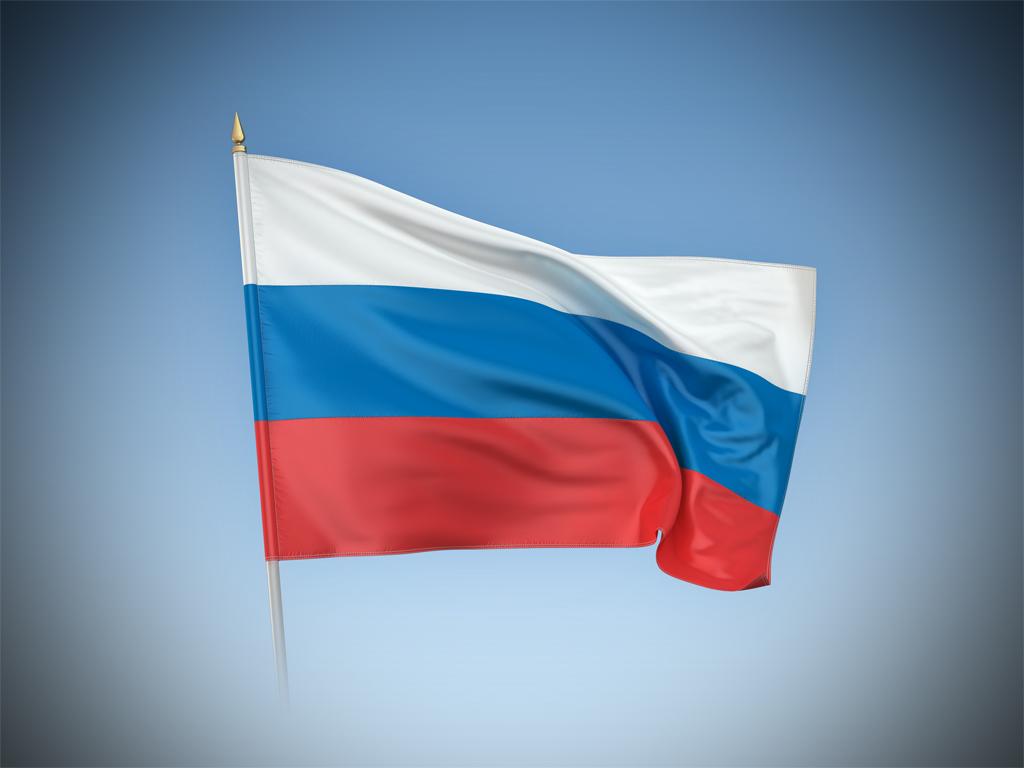 российский развивающийся флаг