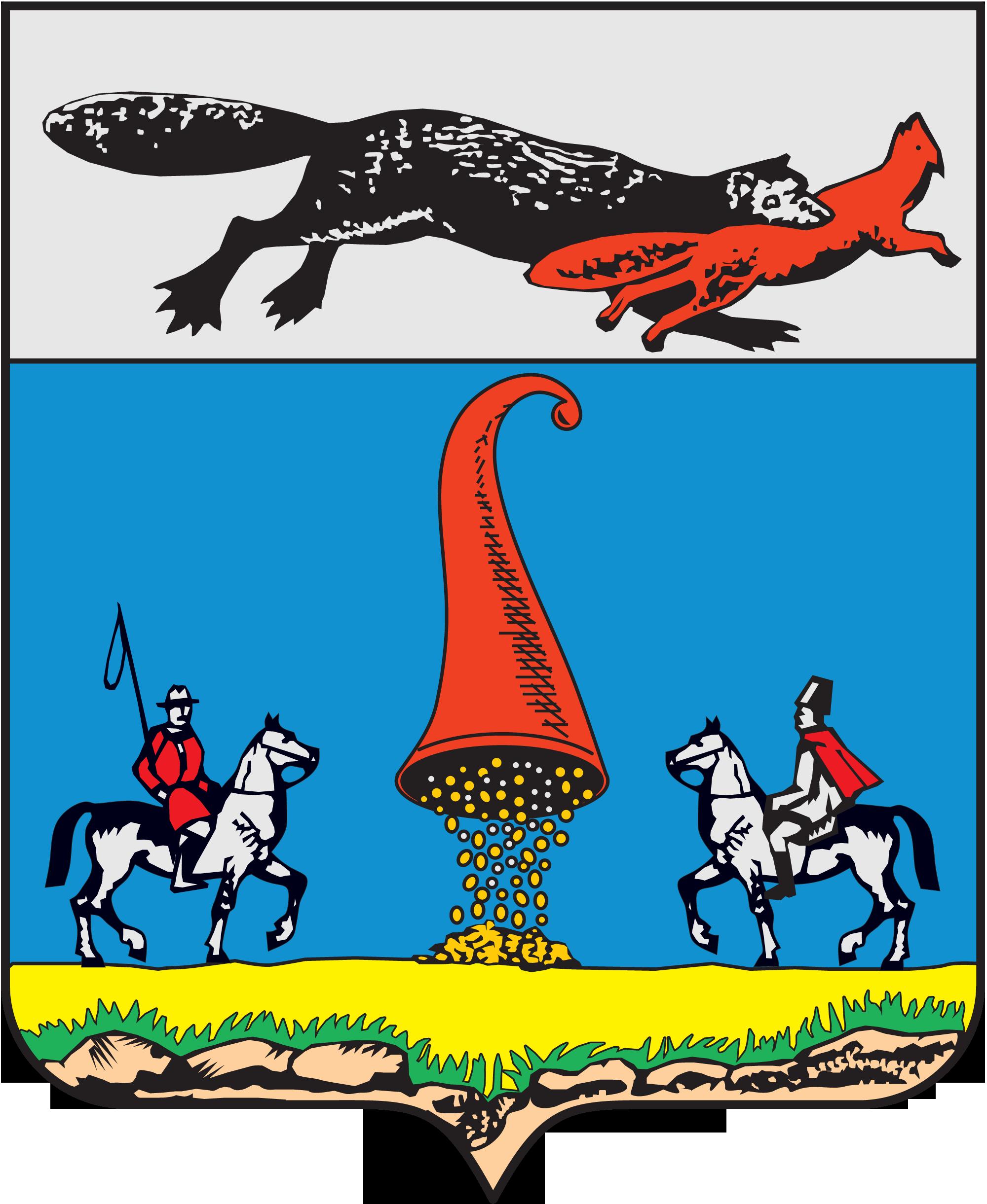 Герб города Троицкосавск