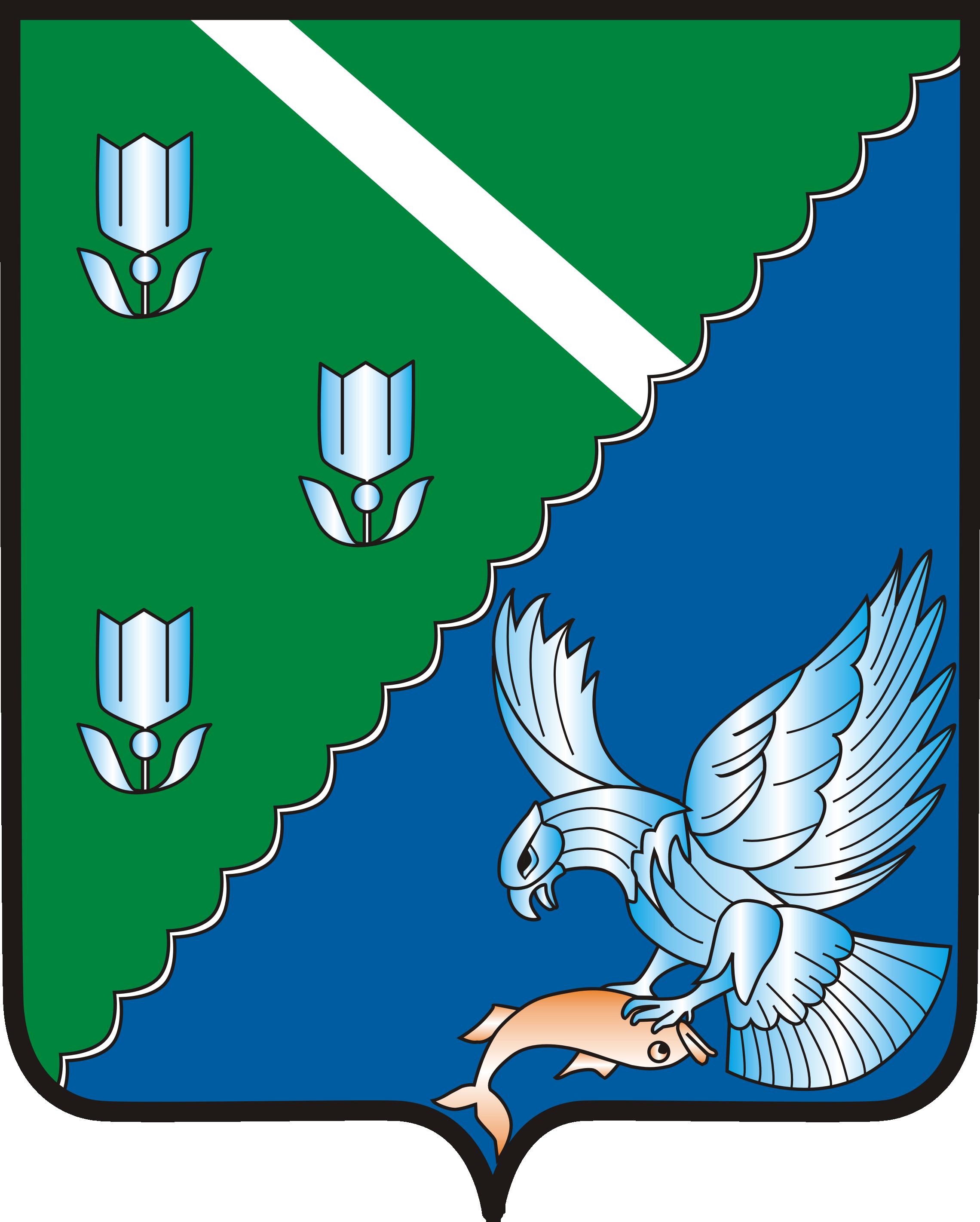 герб Долинского городского округа