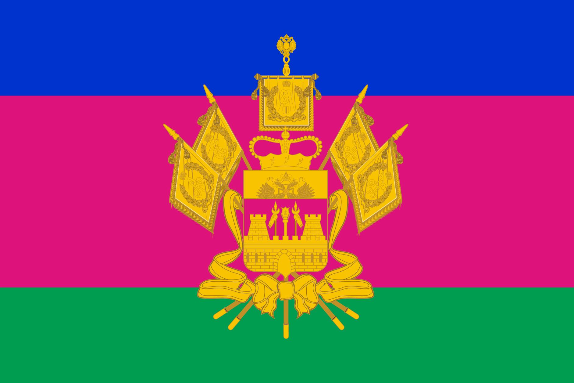 флаг Кубани
