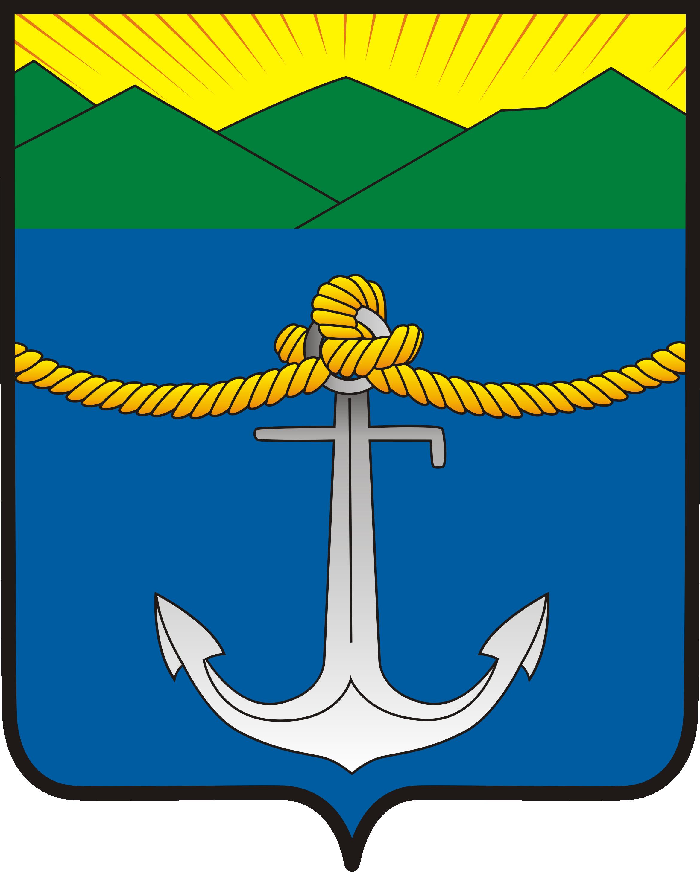 герб Холмского городского округа
