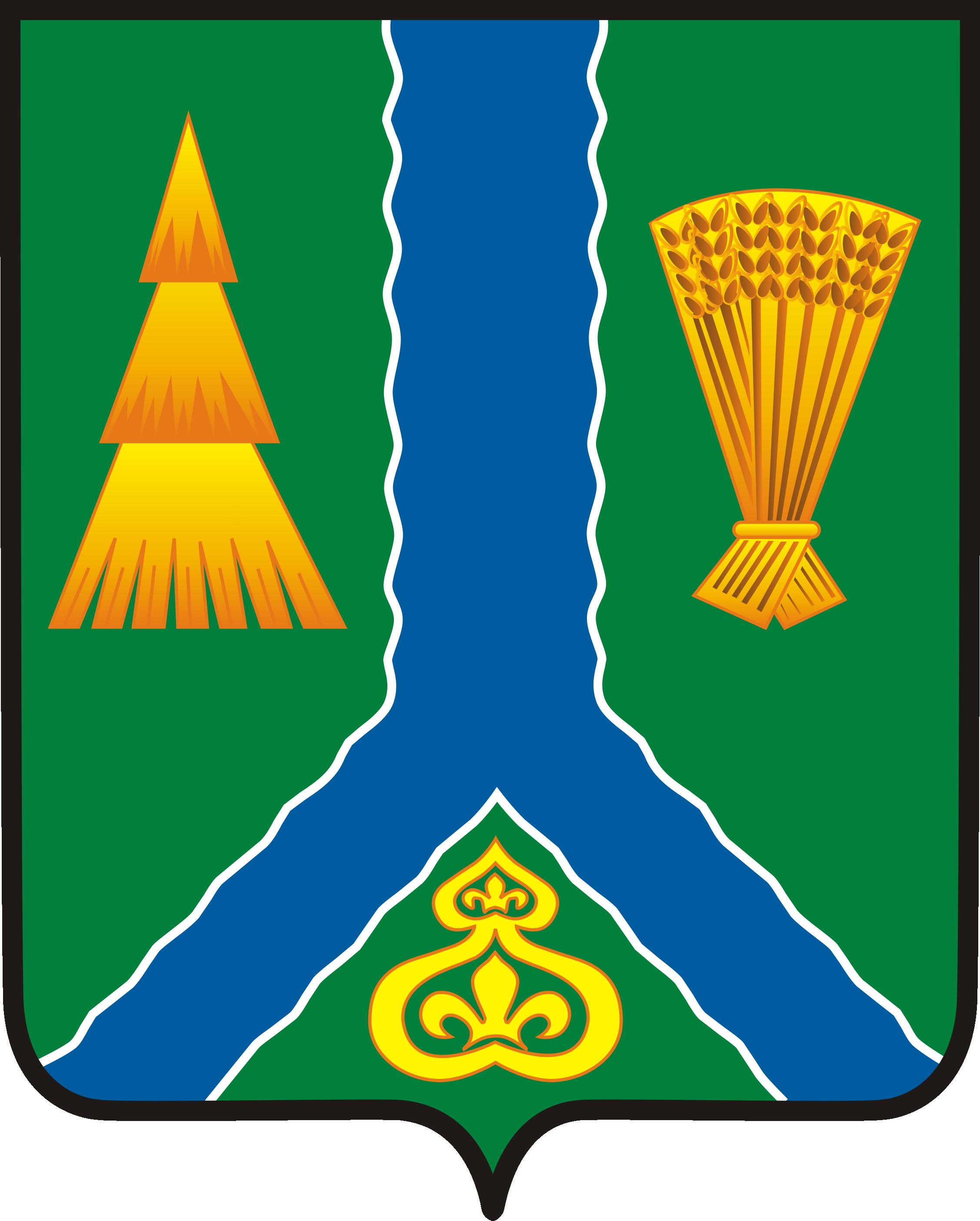 греб Тымовского городского округа
