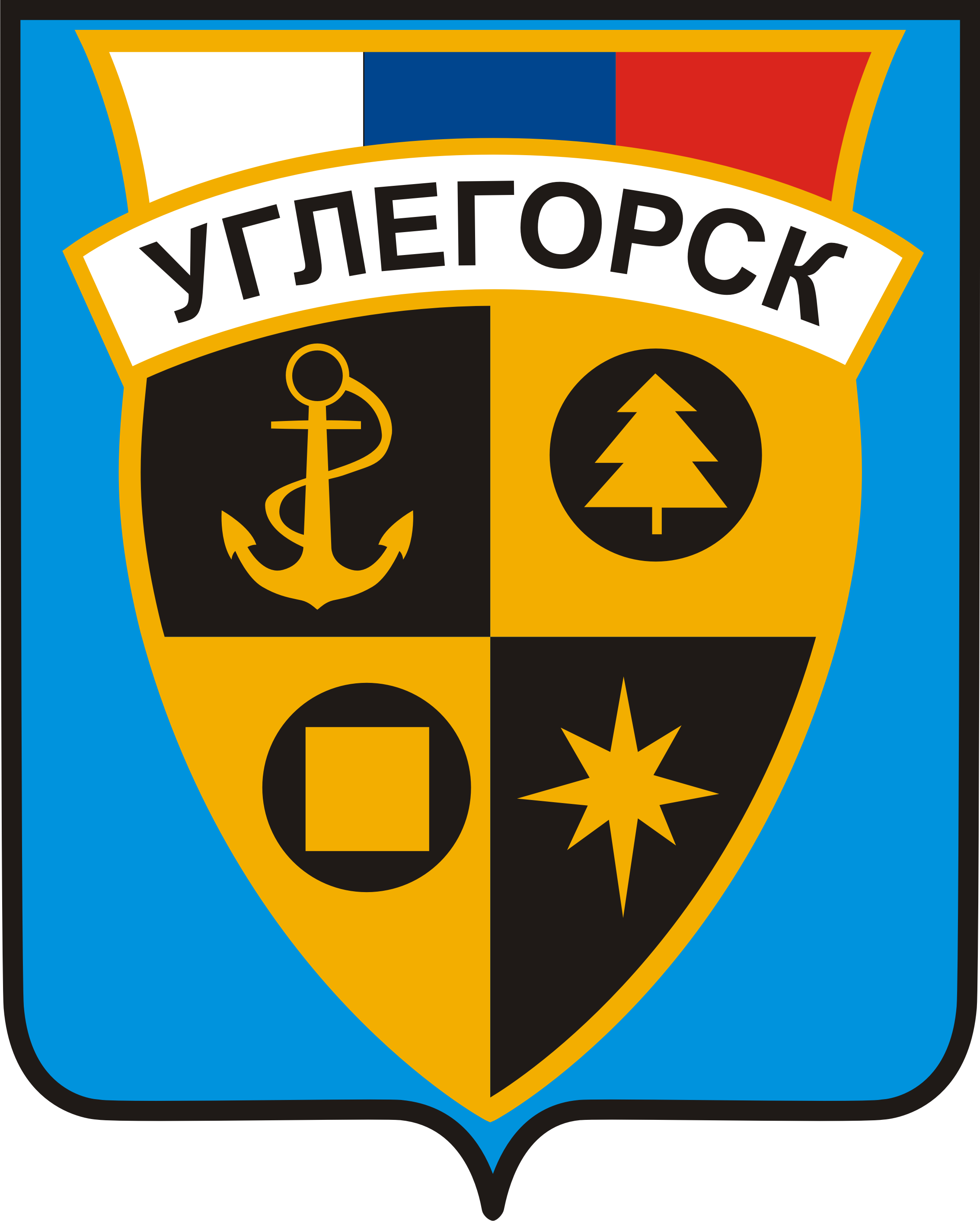 герб Углегорского муниципального района
