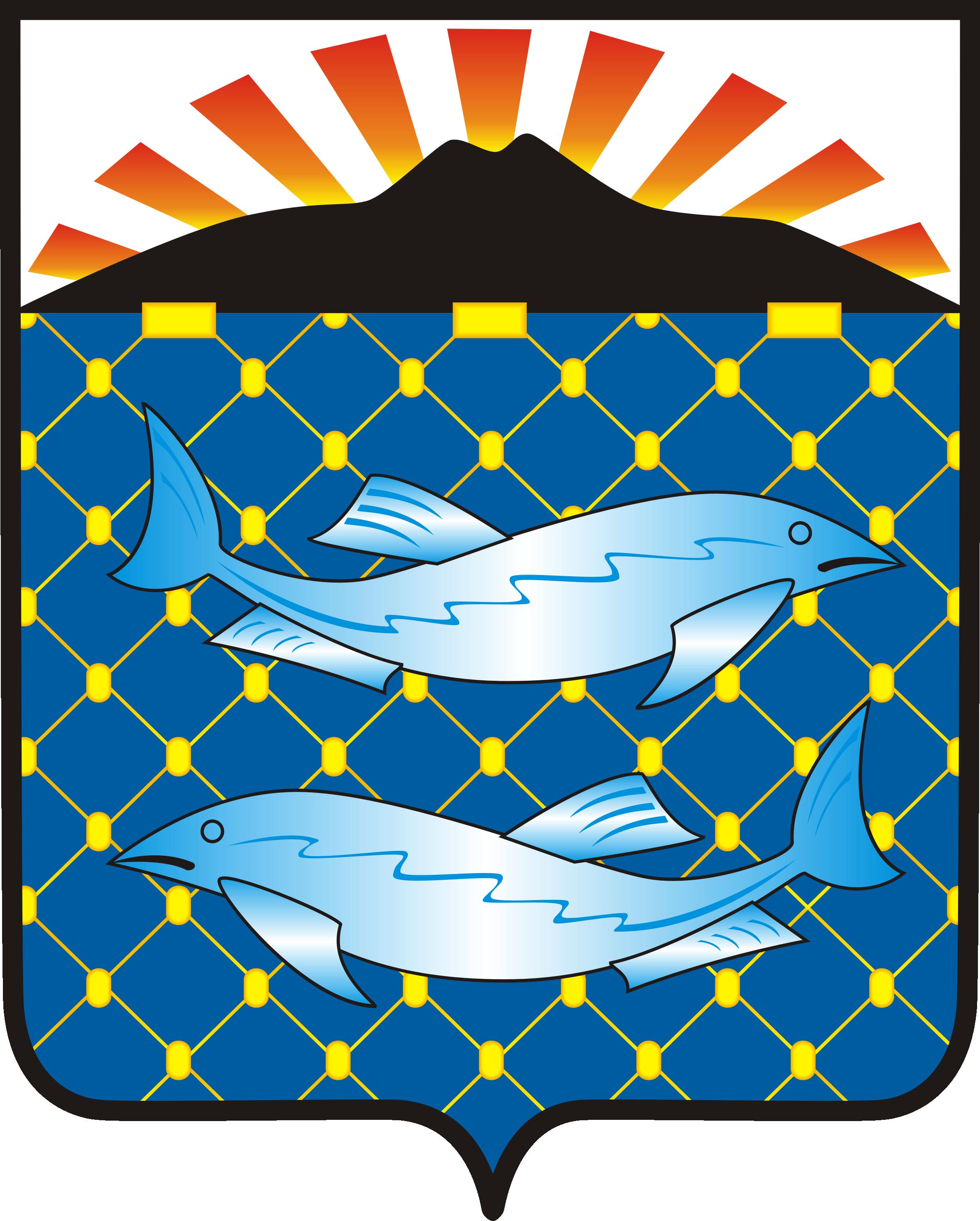 герб Южно-Курильского городского округа