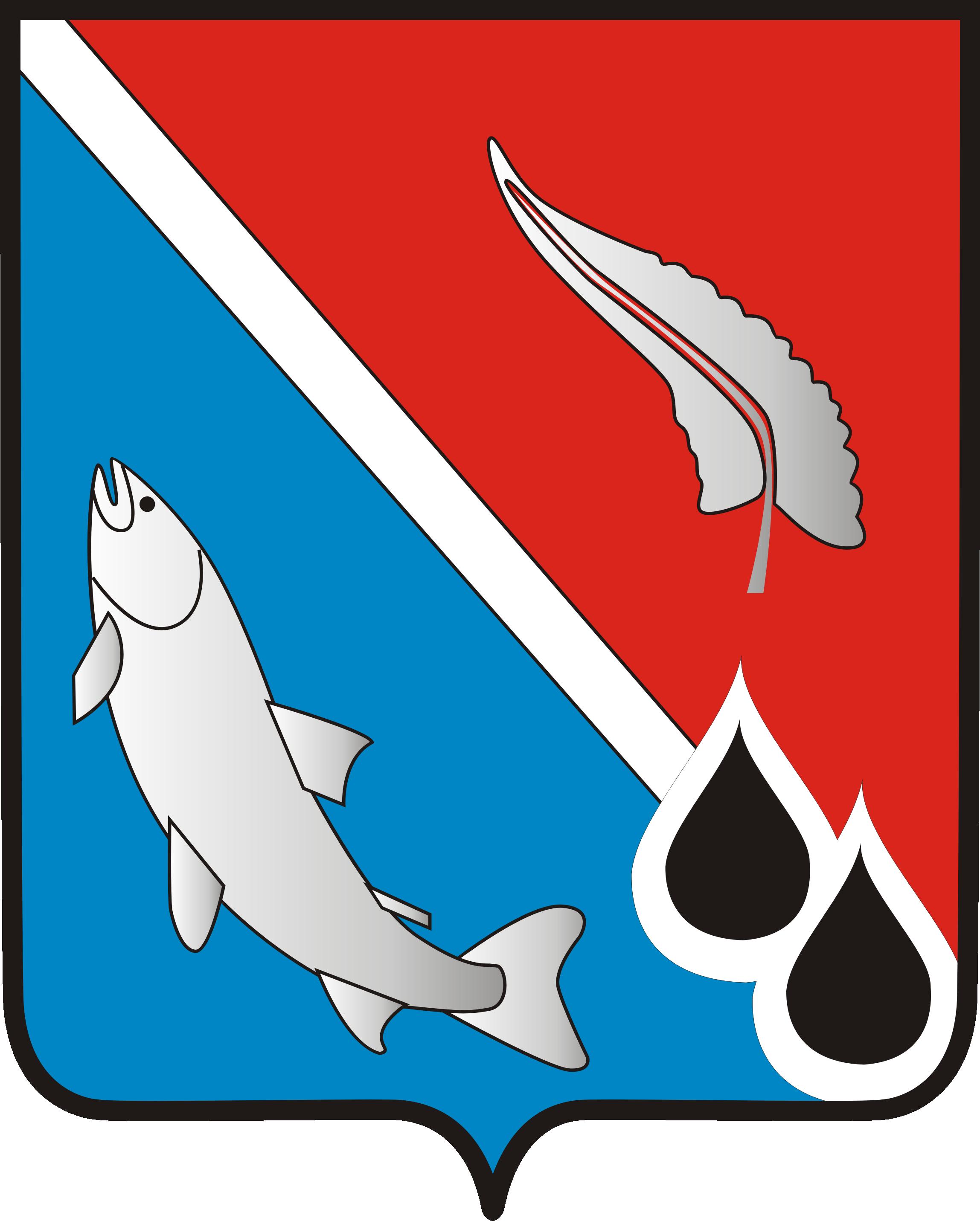 герб Ногликского городского округа