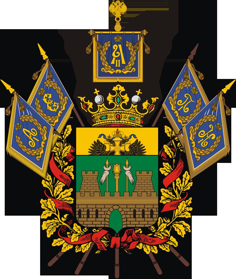 герб Краснодарского края