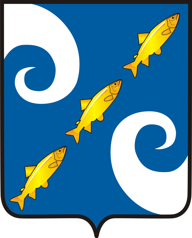 герб Курильского городского округа