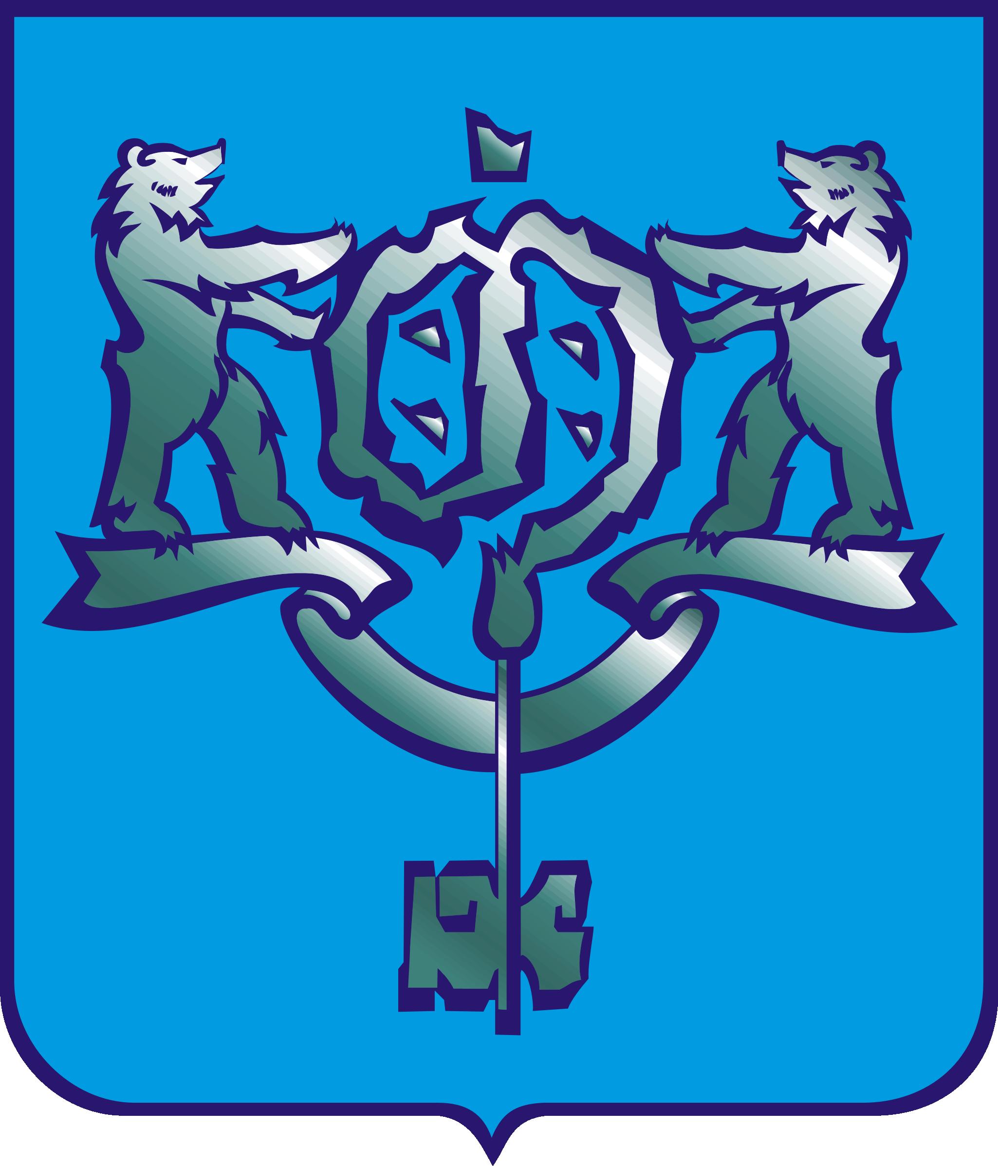 Южно-Сахалинский герб