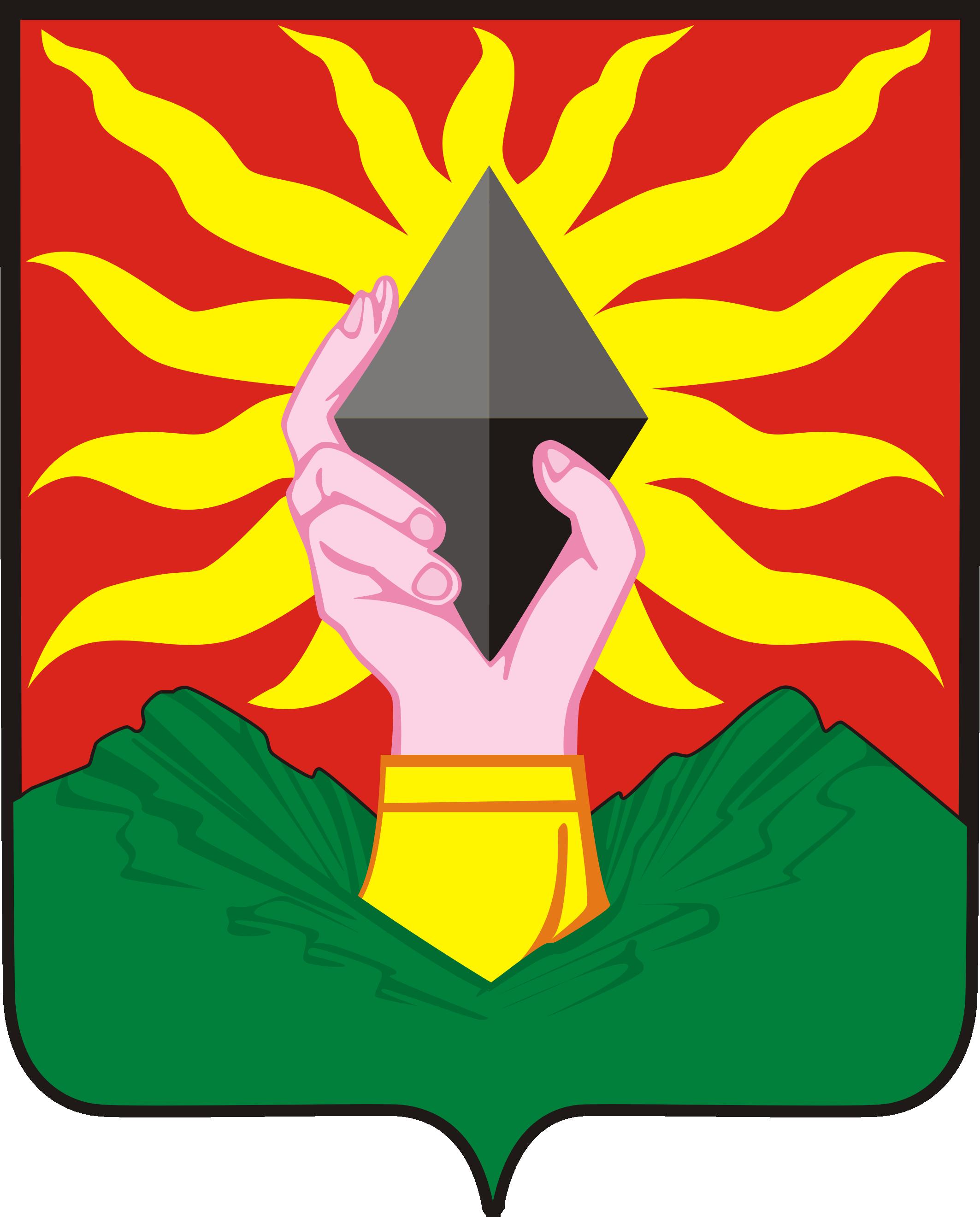 Герб муниципального образования Городской округ Вахрушев
