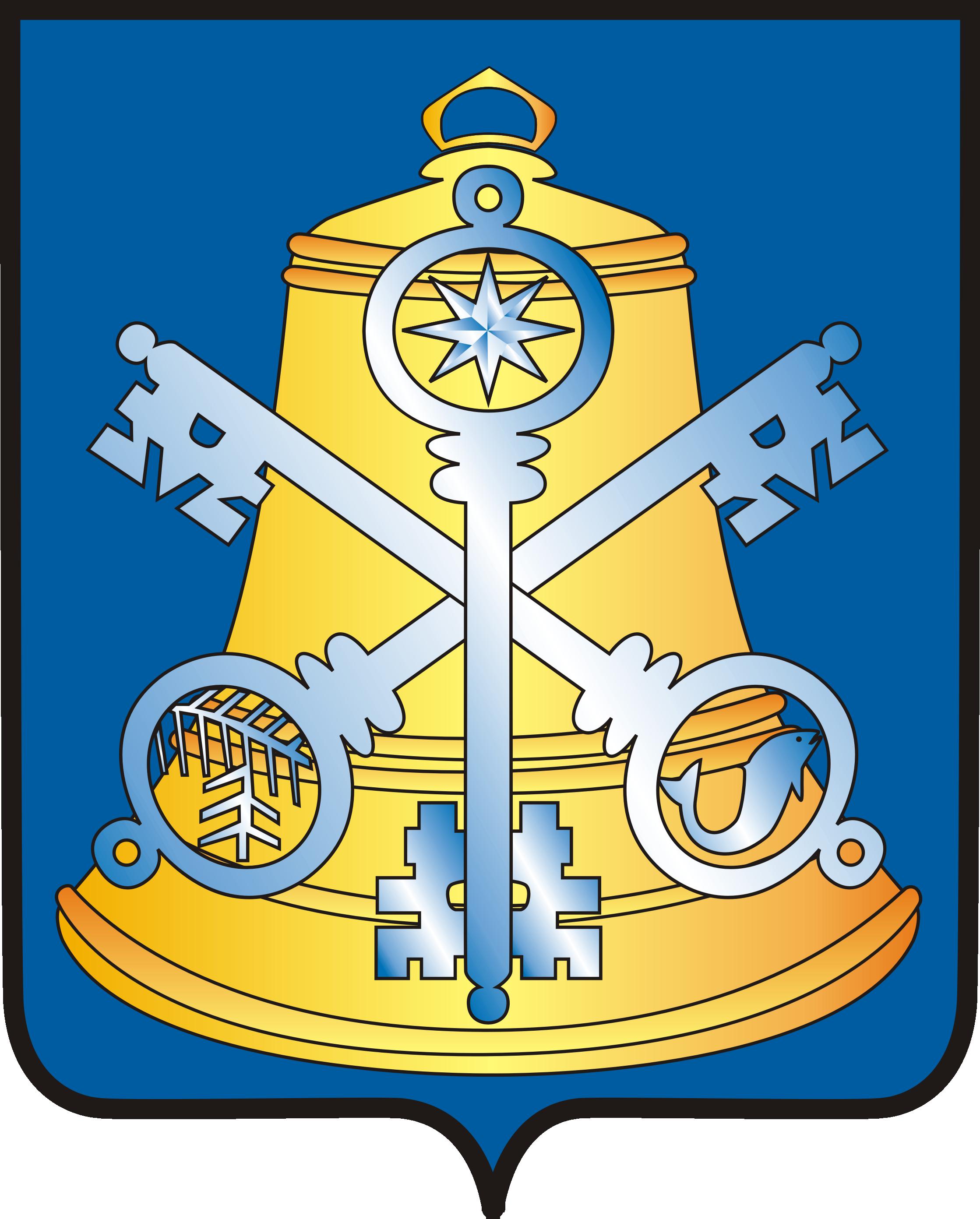 герб Корсаковского городского округа