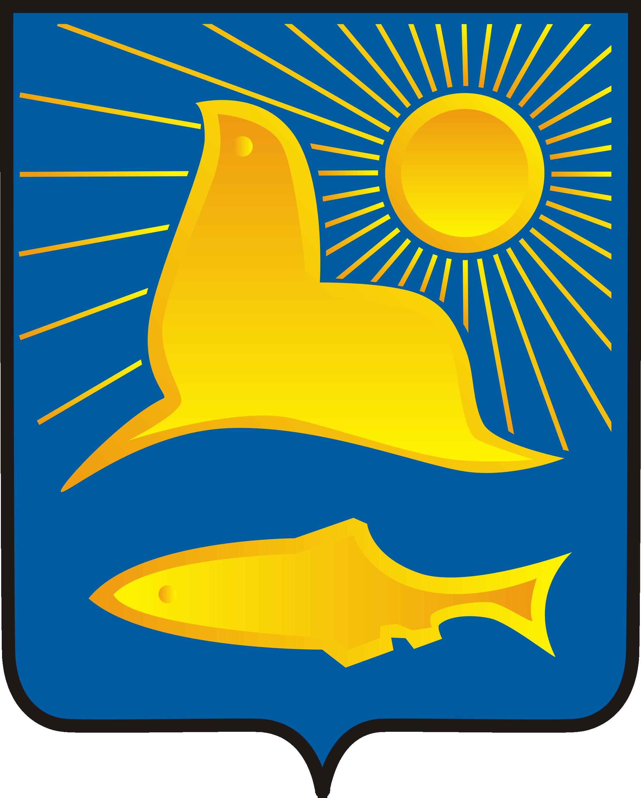 герб Невельского городского округа