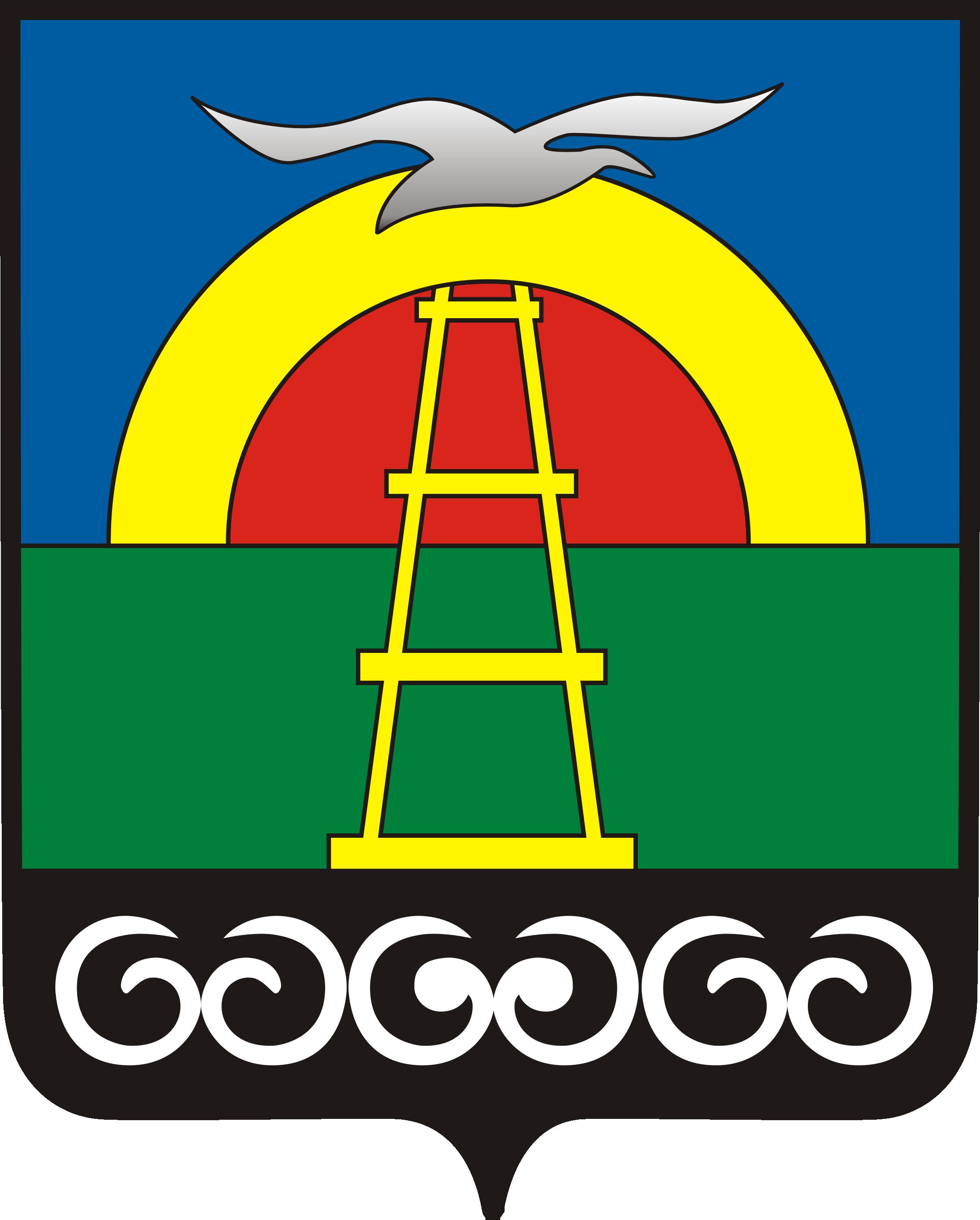 Охинский район - герб