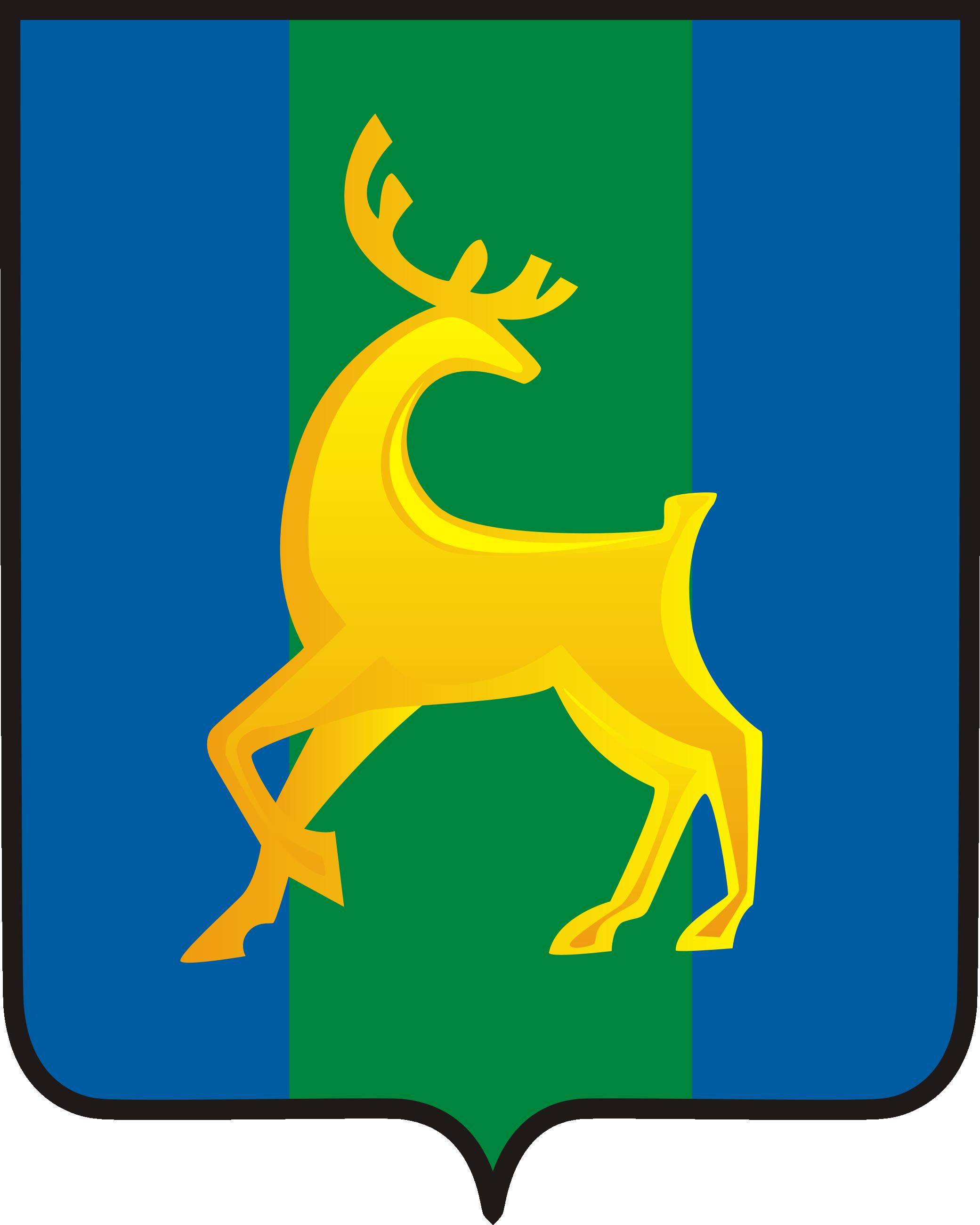 Смирныховский городской округ - герб