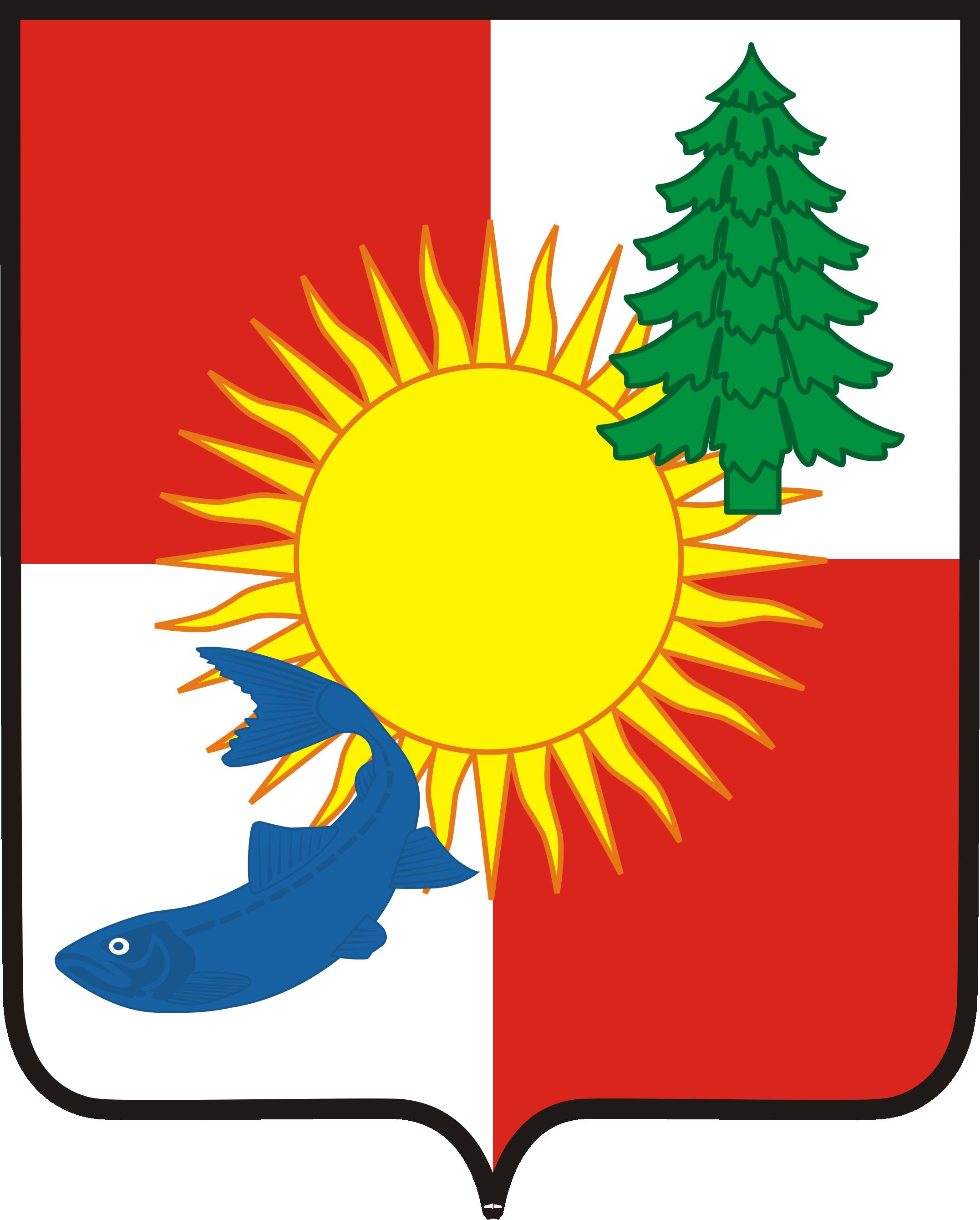 герб Томаринского городского округа