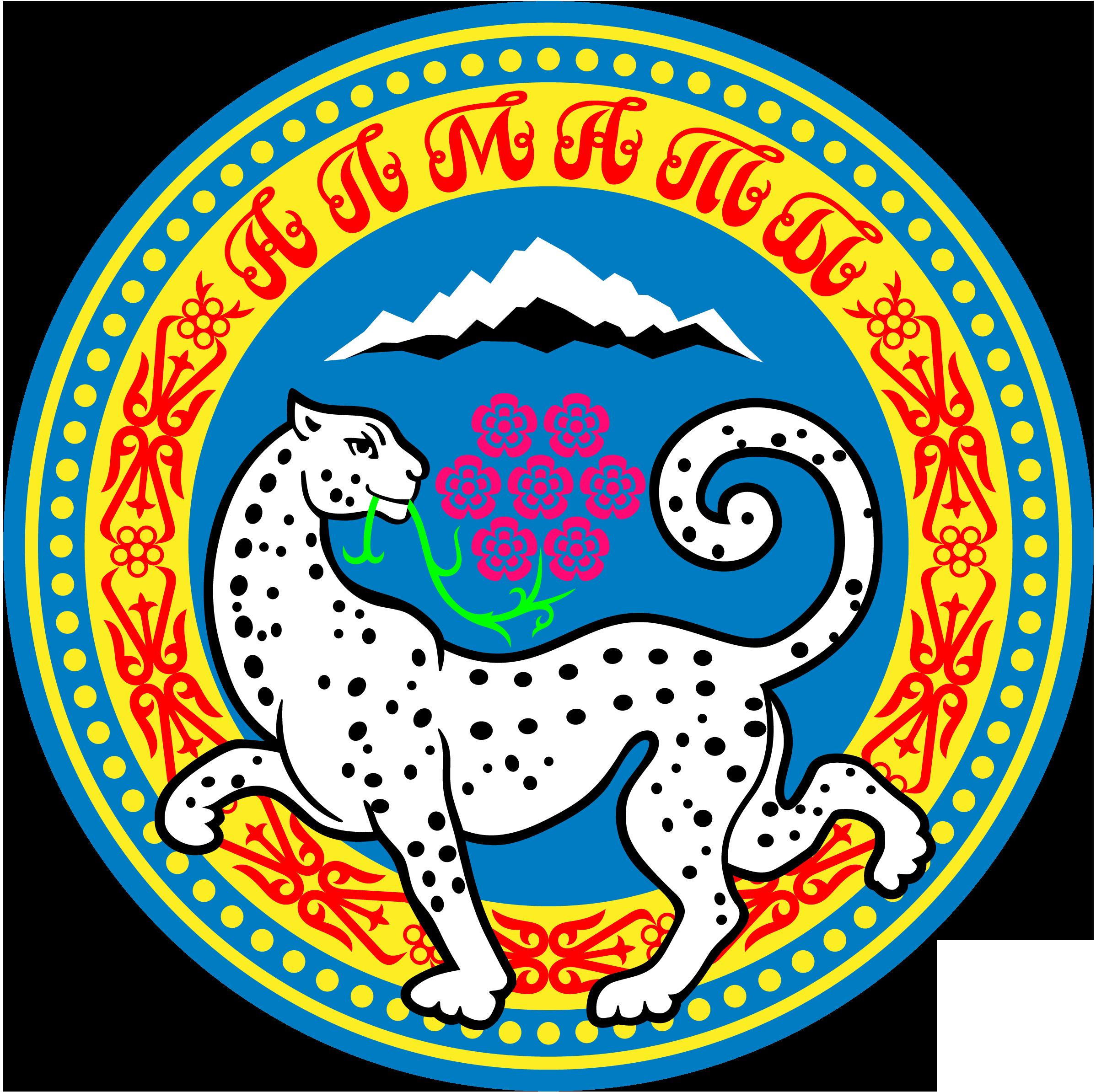 Алма-Ата - герб