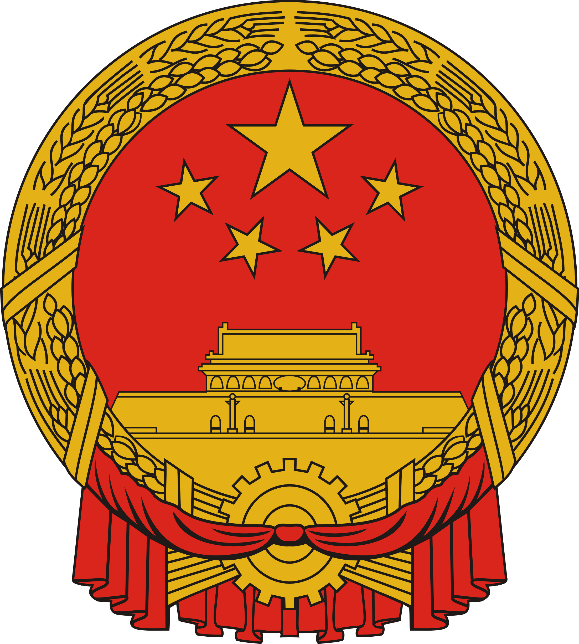 Vector Coat Of Arms Of The Peoples Republic Of China Abali