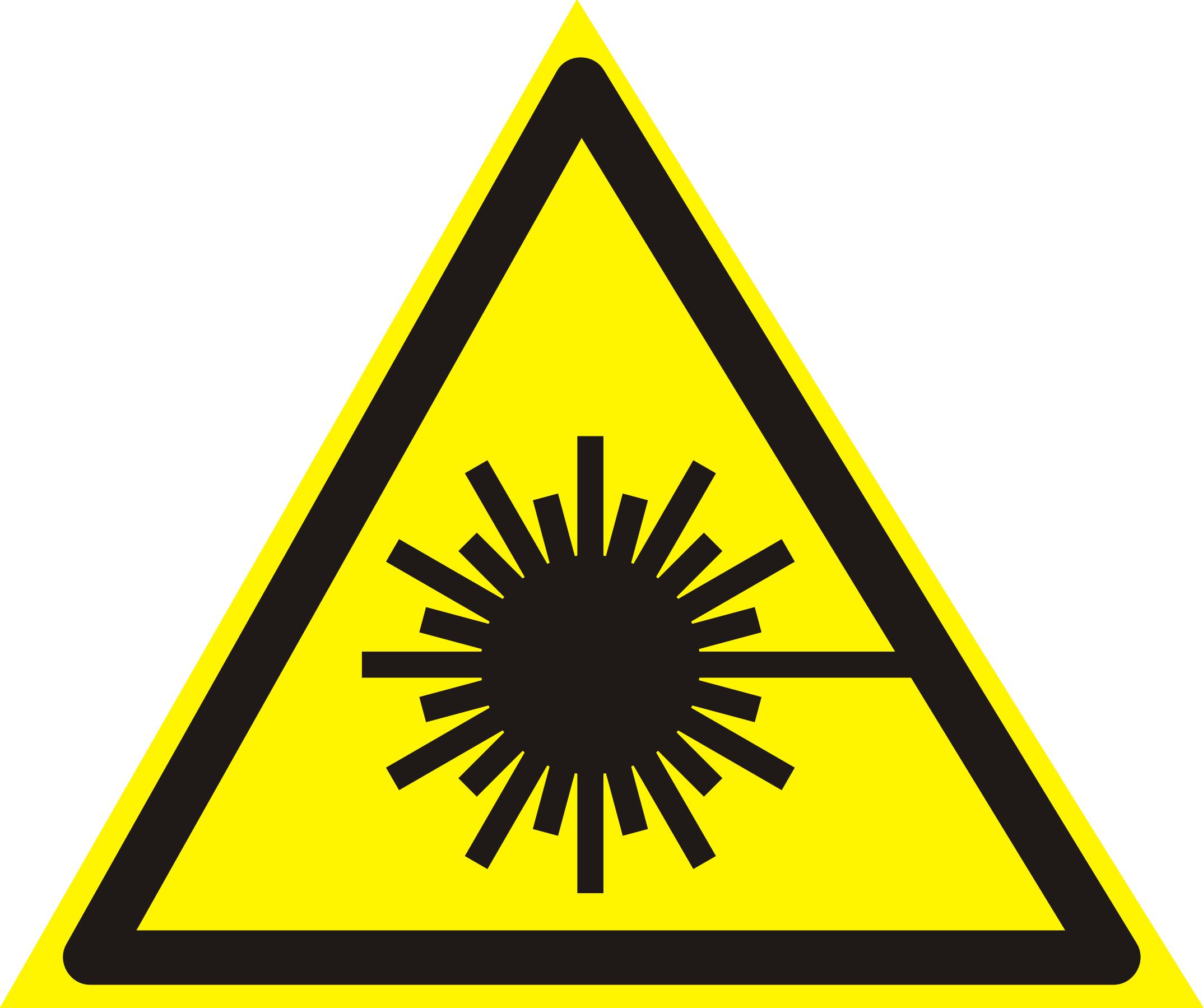 """знак """"Опасно - лазерное излучение"""""""