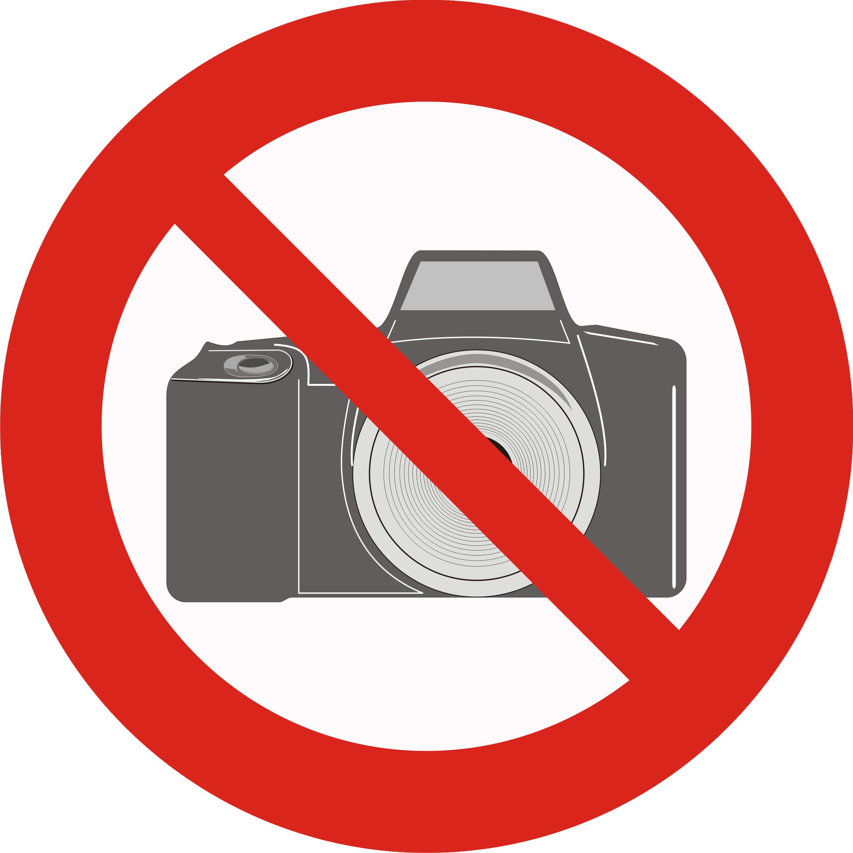 """знак """"нельзя фотографировать"""""""