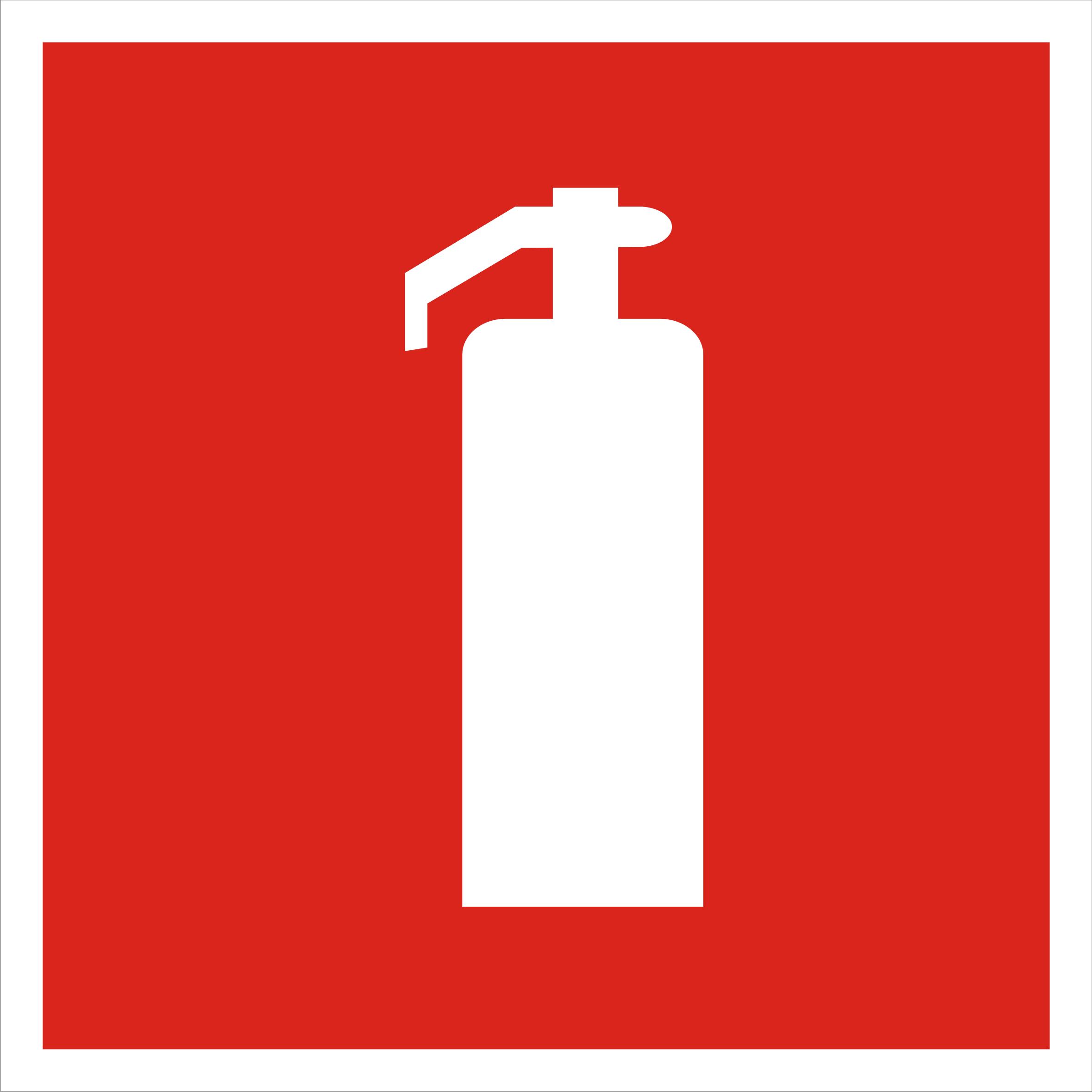 Огнетушитель знак