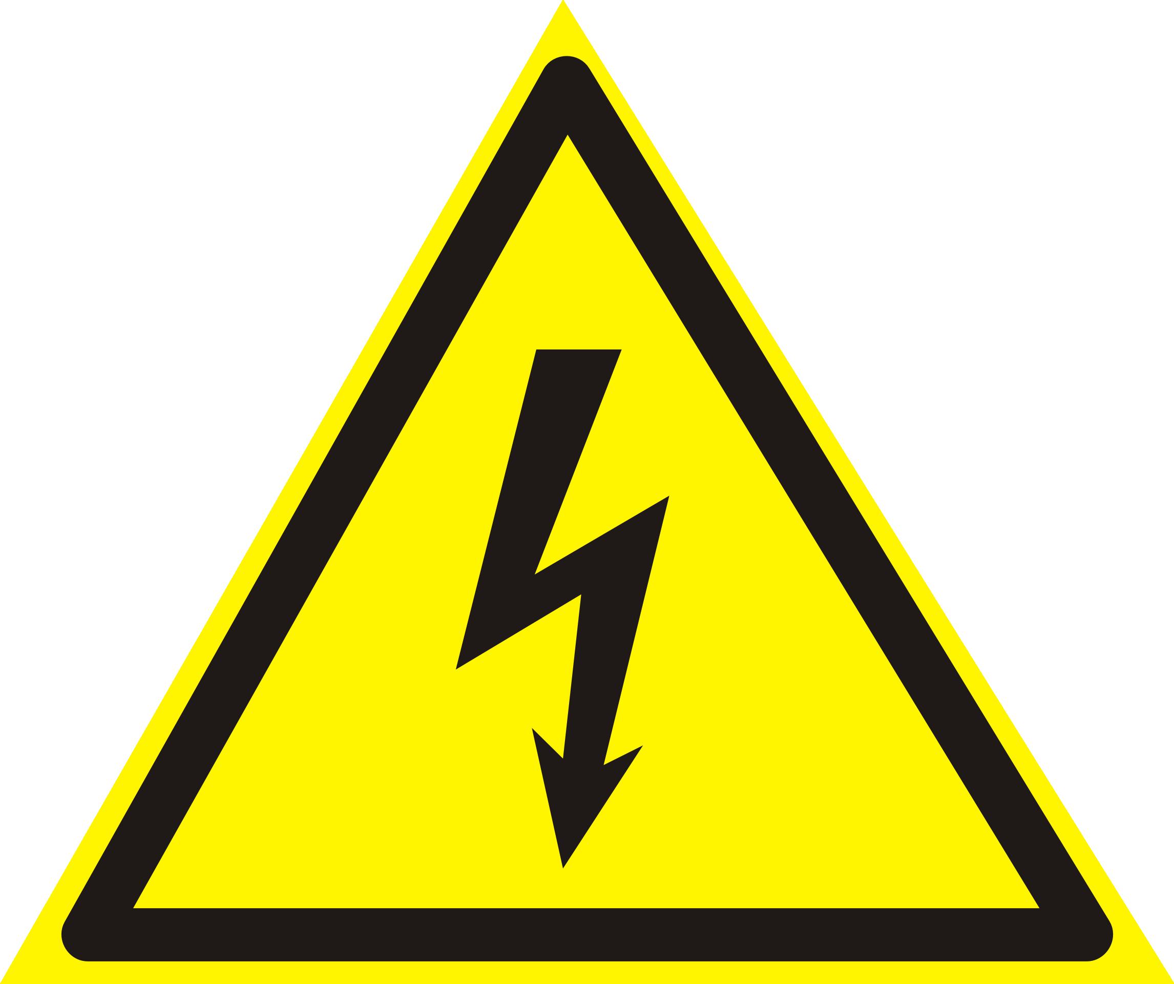 Опасность поражения электричеством