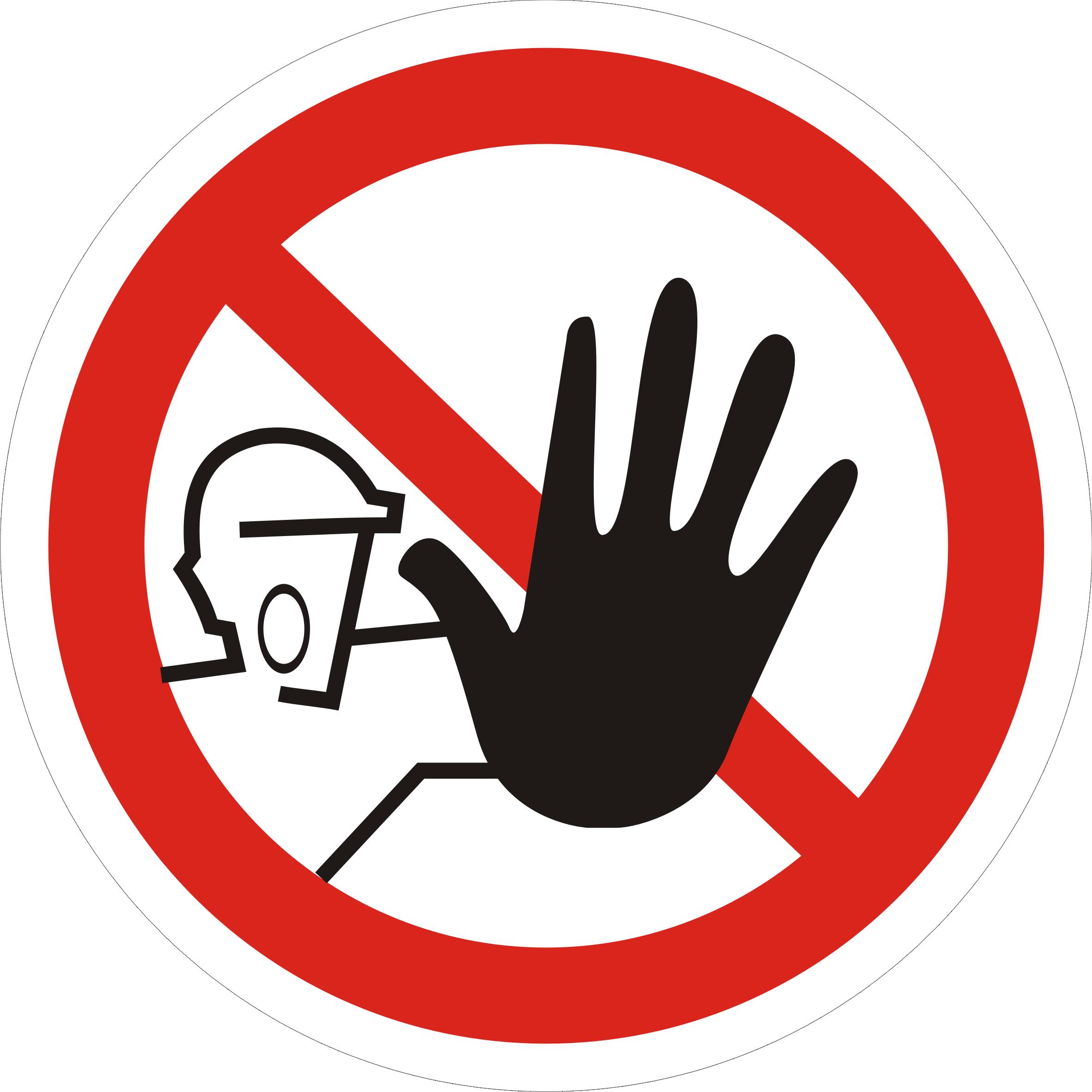 """знак """"проход посторонним запрещен"""""""