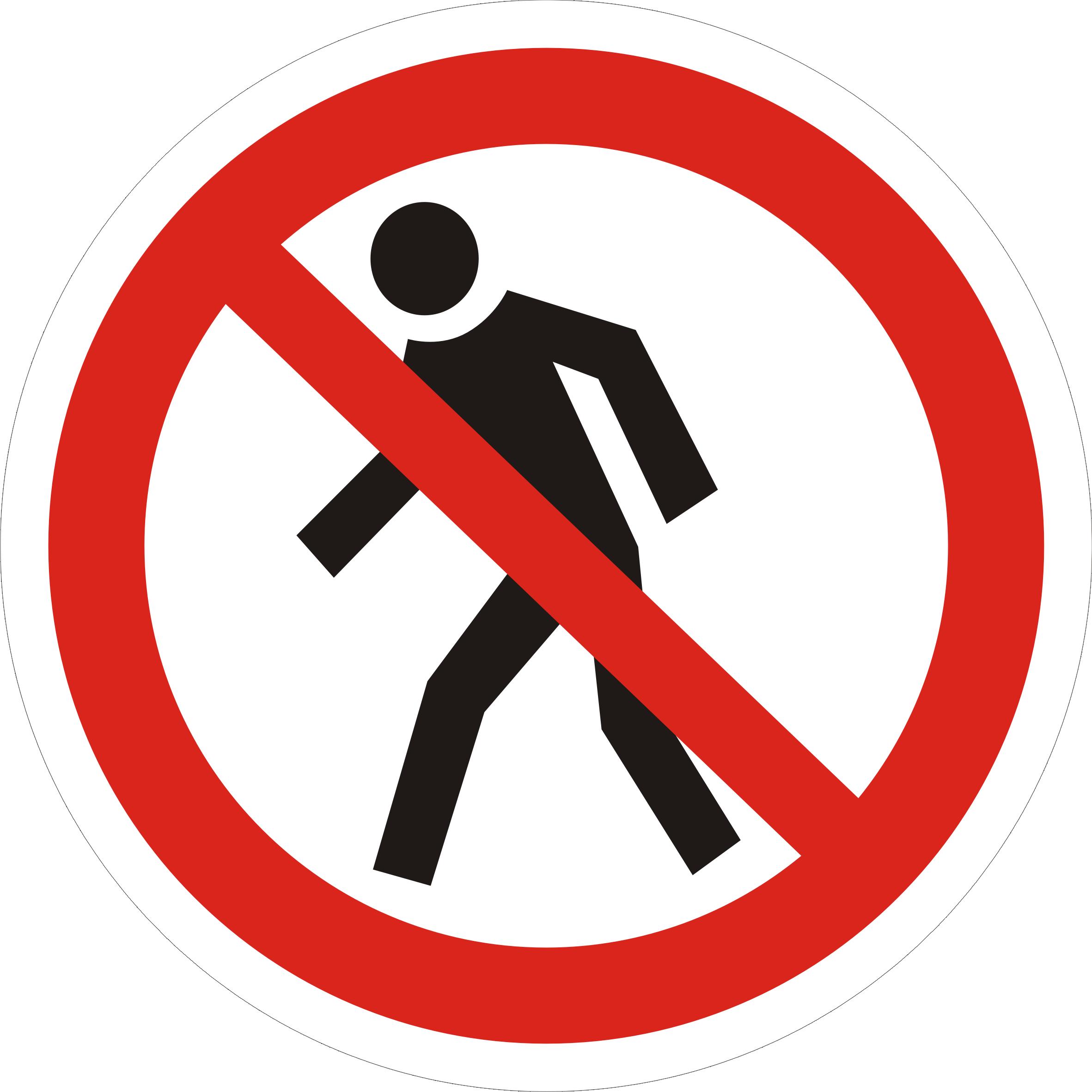 Проход воспрещен - знак