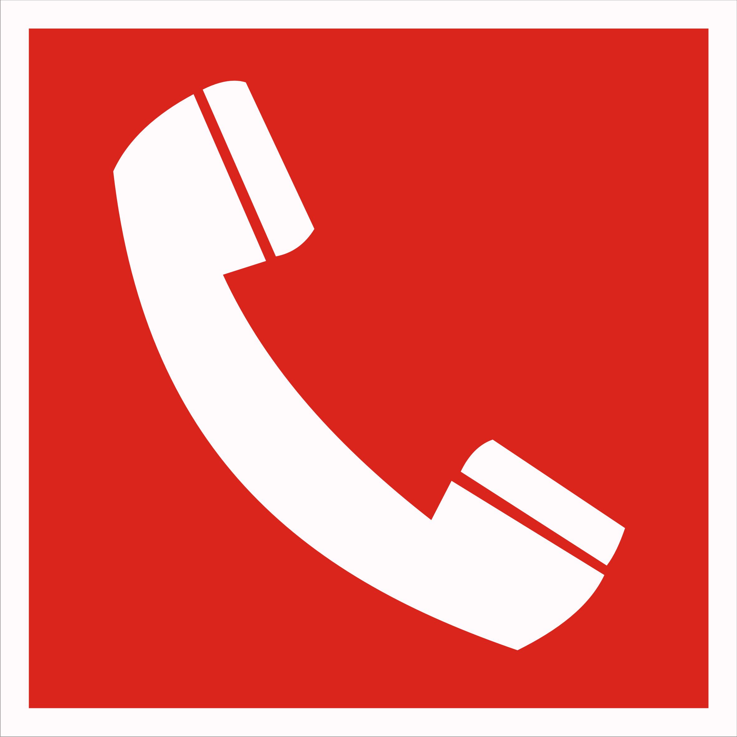 телефон прямой связи с пожарной охраной