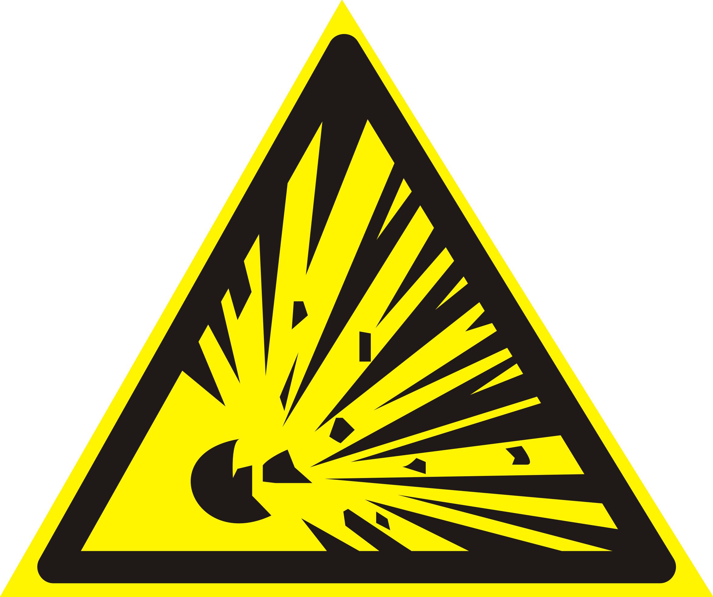 """Предупреждающий знак безопасности """"Взрывоопасно"""""""