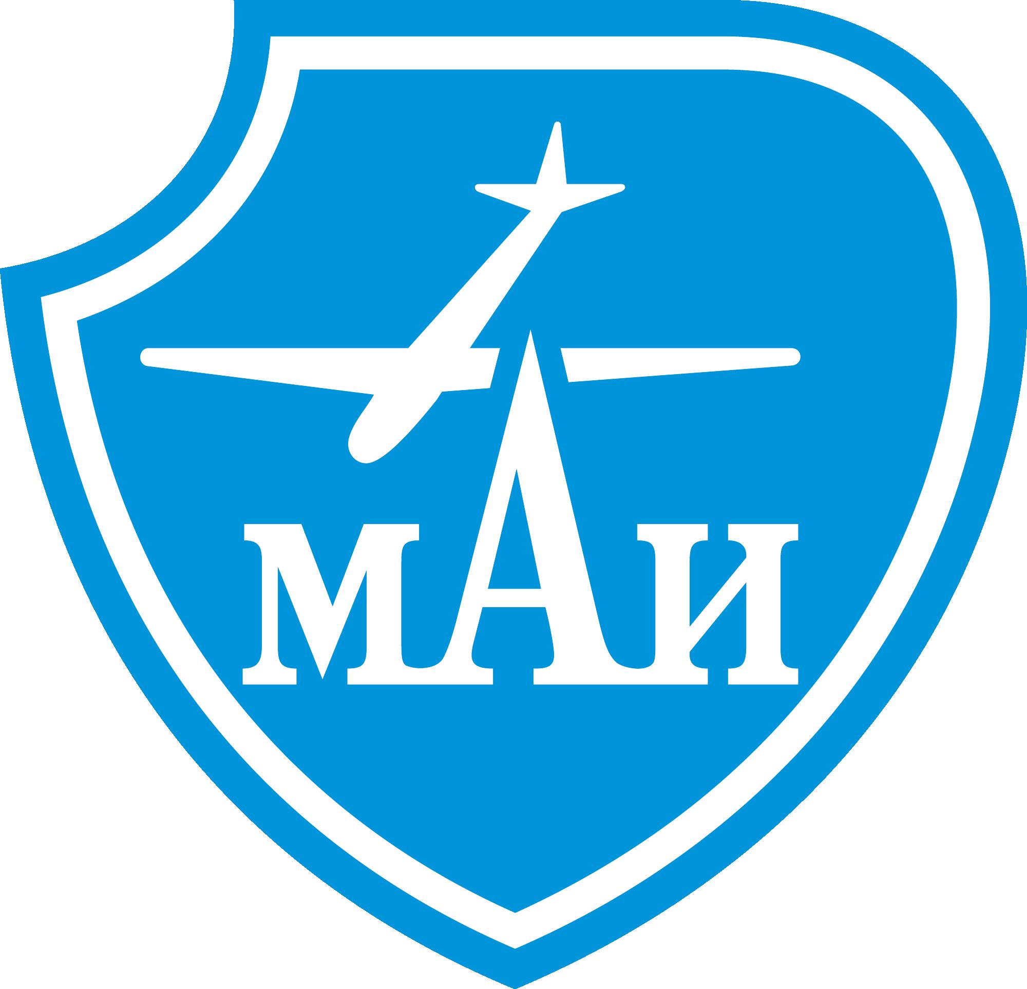 логотип Московского авиационного института