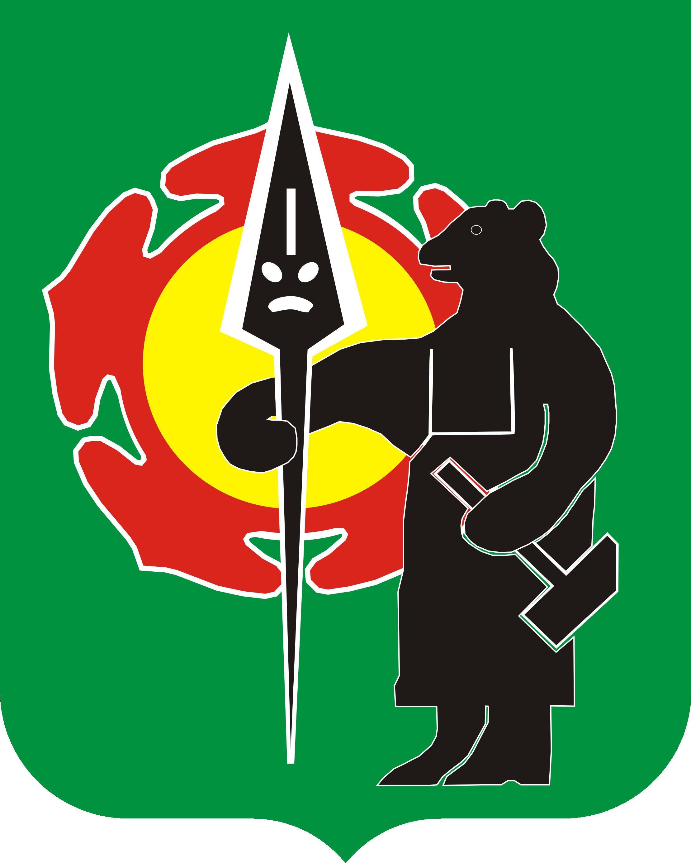 герб города Абаза