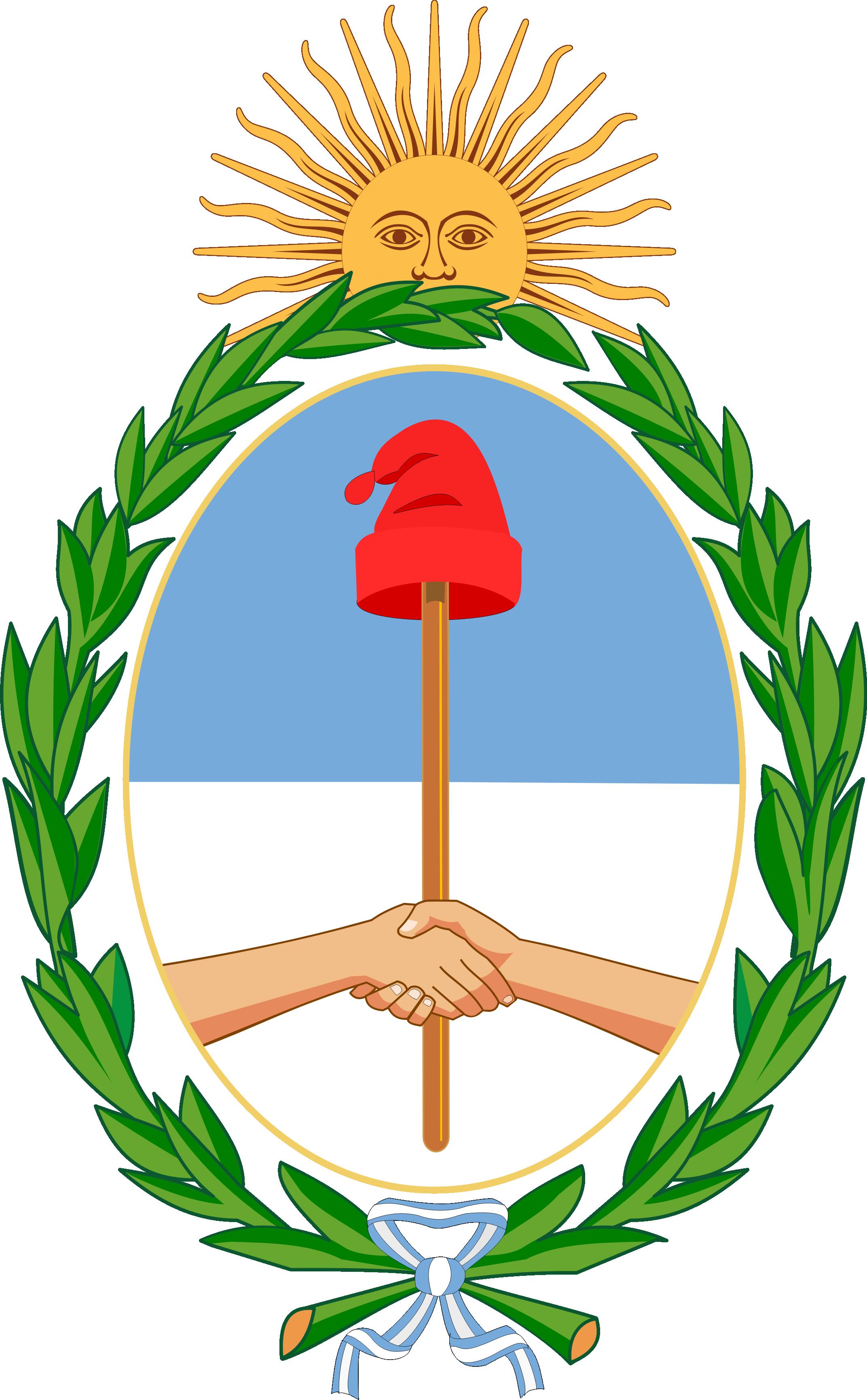 Аргентинский герб