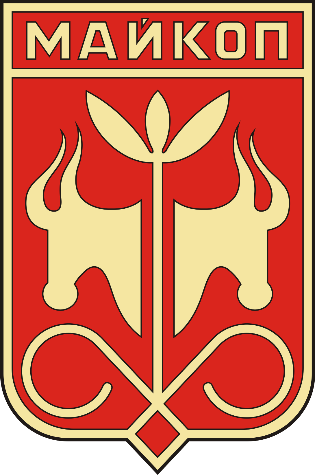 Coat of Arms of Maikop