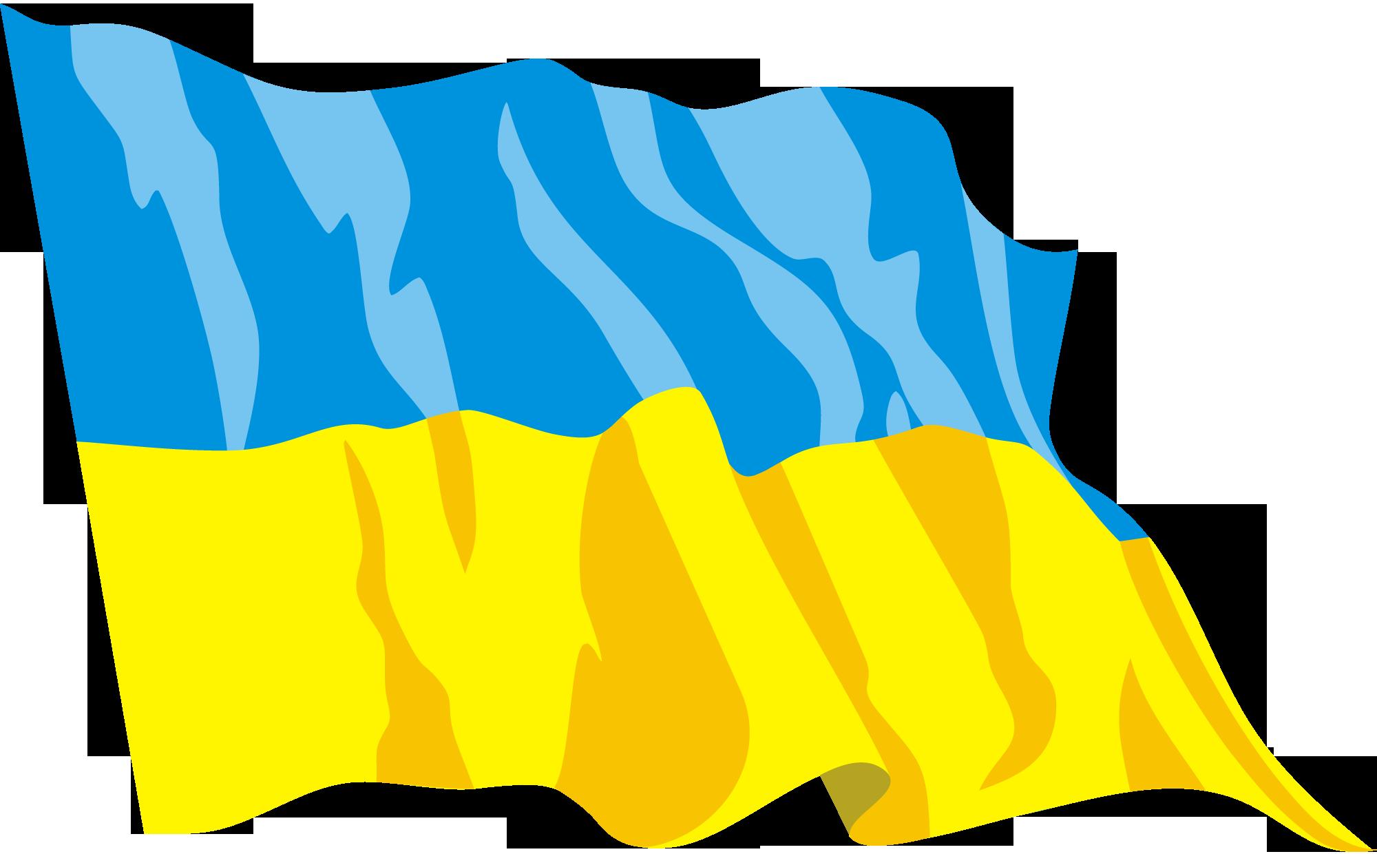 Украинский развивающийся флаг