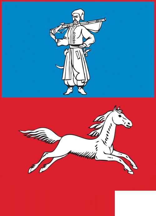 вектоный герб Черкасс